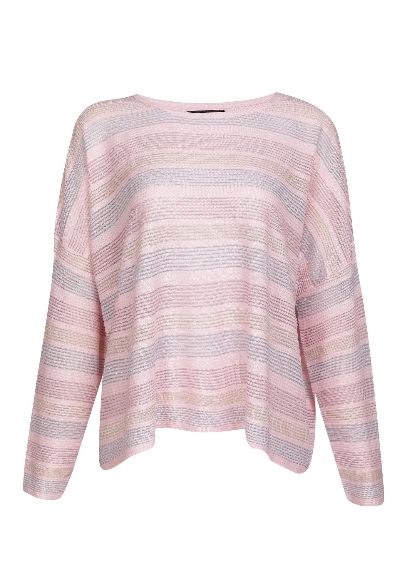 myMo at night Laisvas megztinis rožinė / rožių spalva / pastelinė rožinė