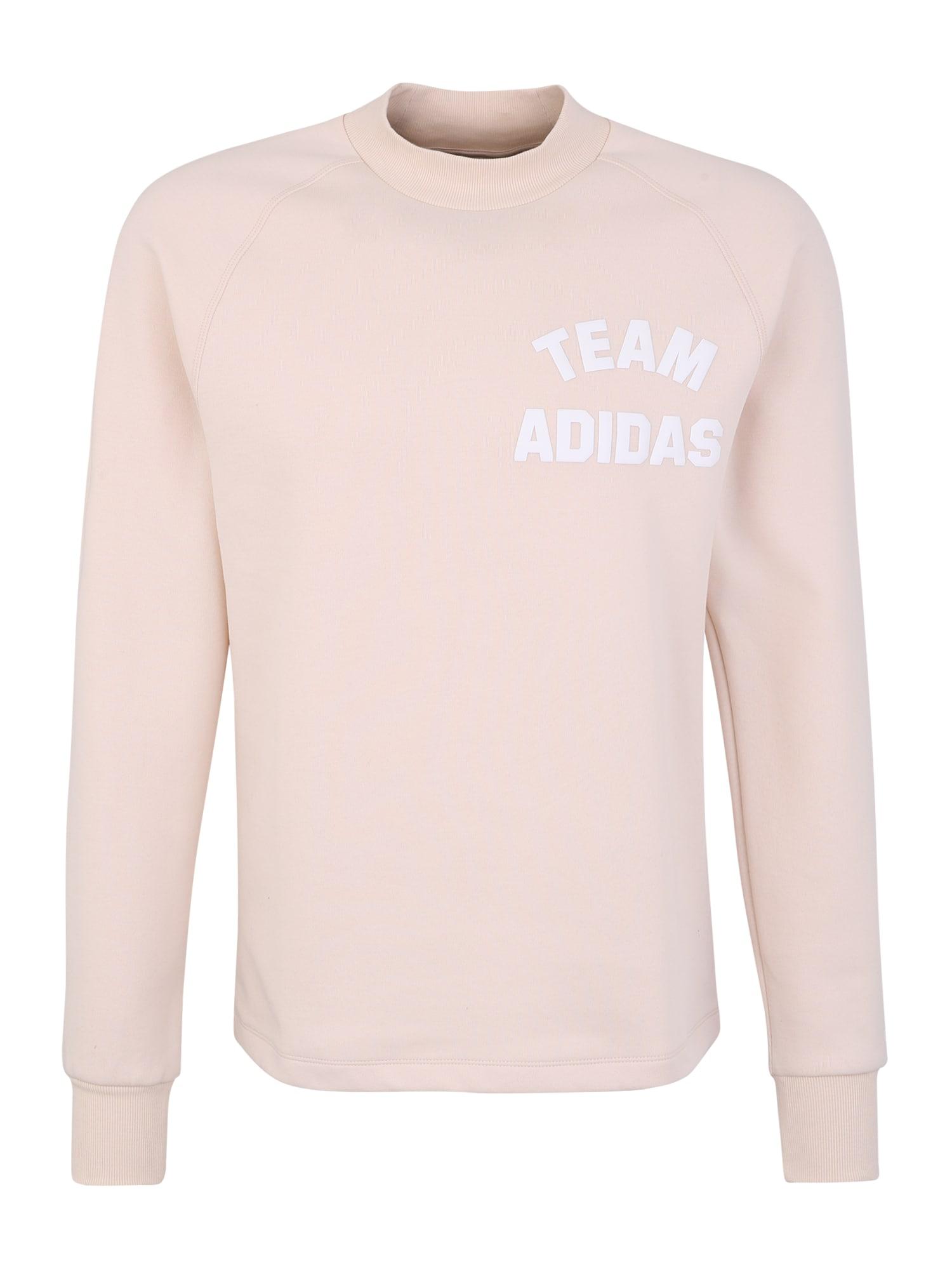 ADIDAS PERFORMANCE Sportinio tipo megztinis 'M VRCT Crew' smėlio / balta