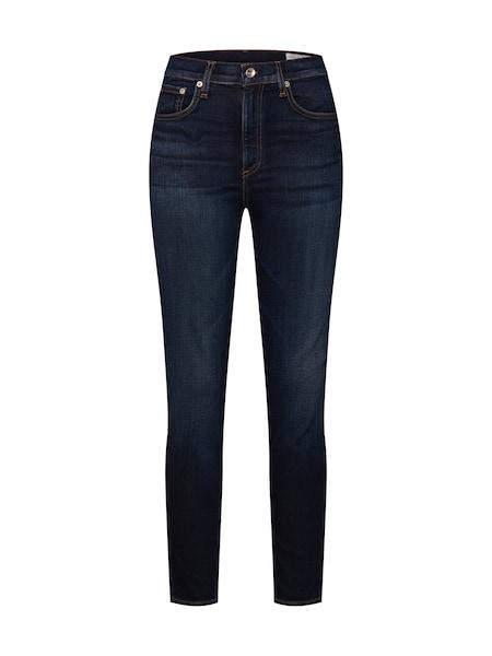 Hosen für Frauen - Jeans › Rag Bone › blue denim  - Onlineshop ABOUT YOU