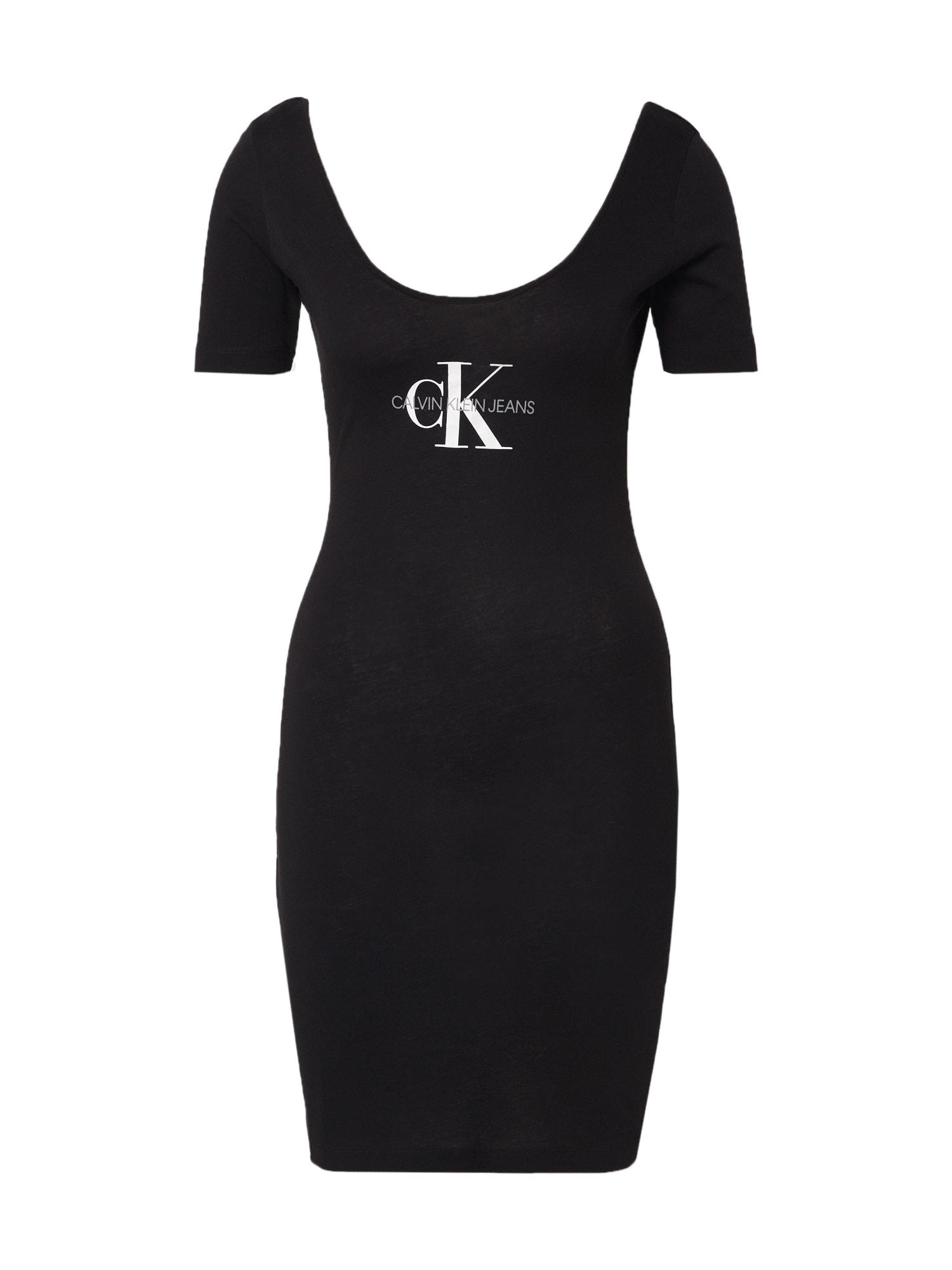 Calvin Klein Suknelė juoda