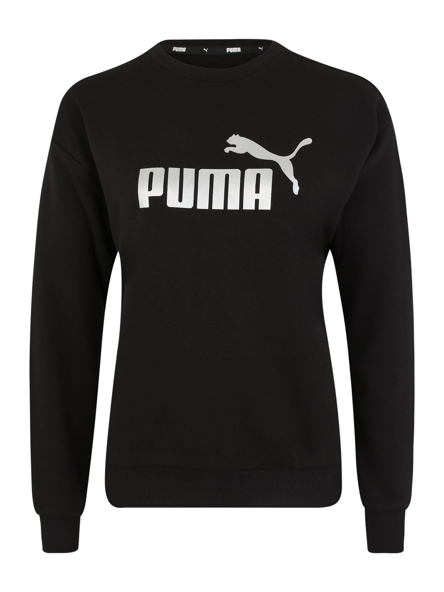 PUMA Sportinio tipo megztinis 'ESS+ Metallic' sidabras / juoda