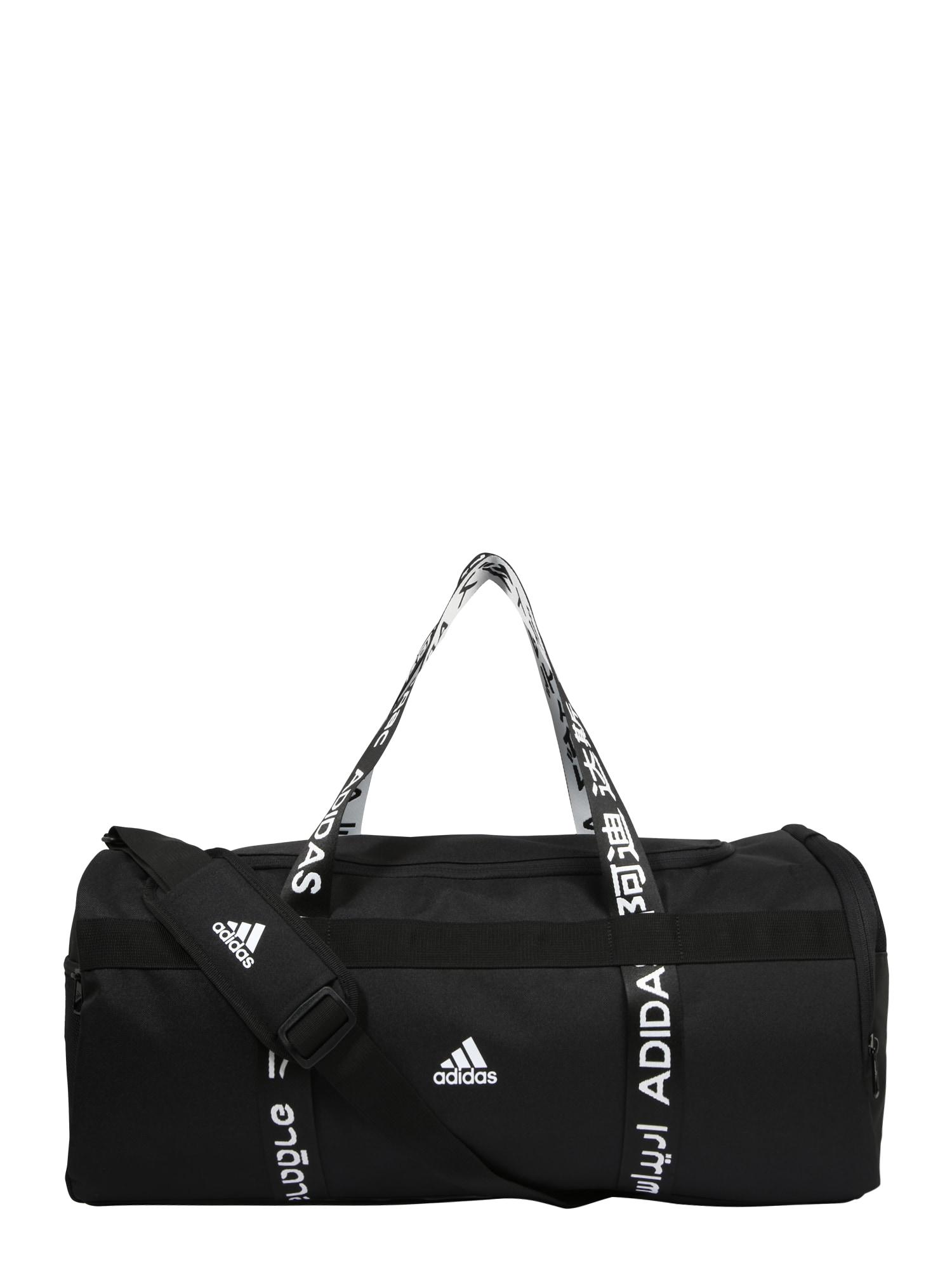 ADIDAS PERFORMANCE Sportinis krepšys '4ATHLTS ' juoda / balta