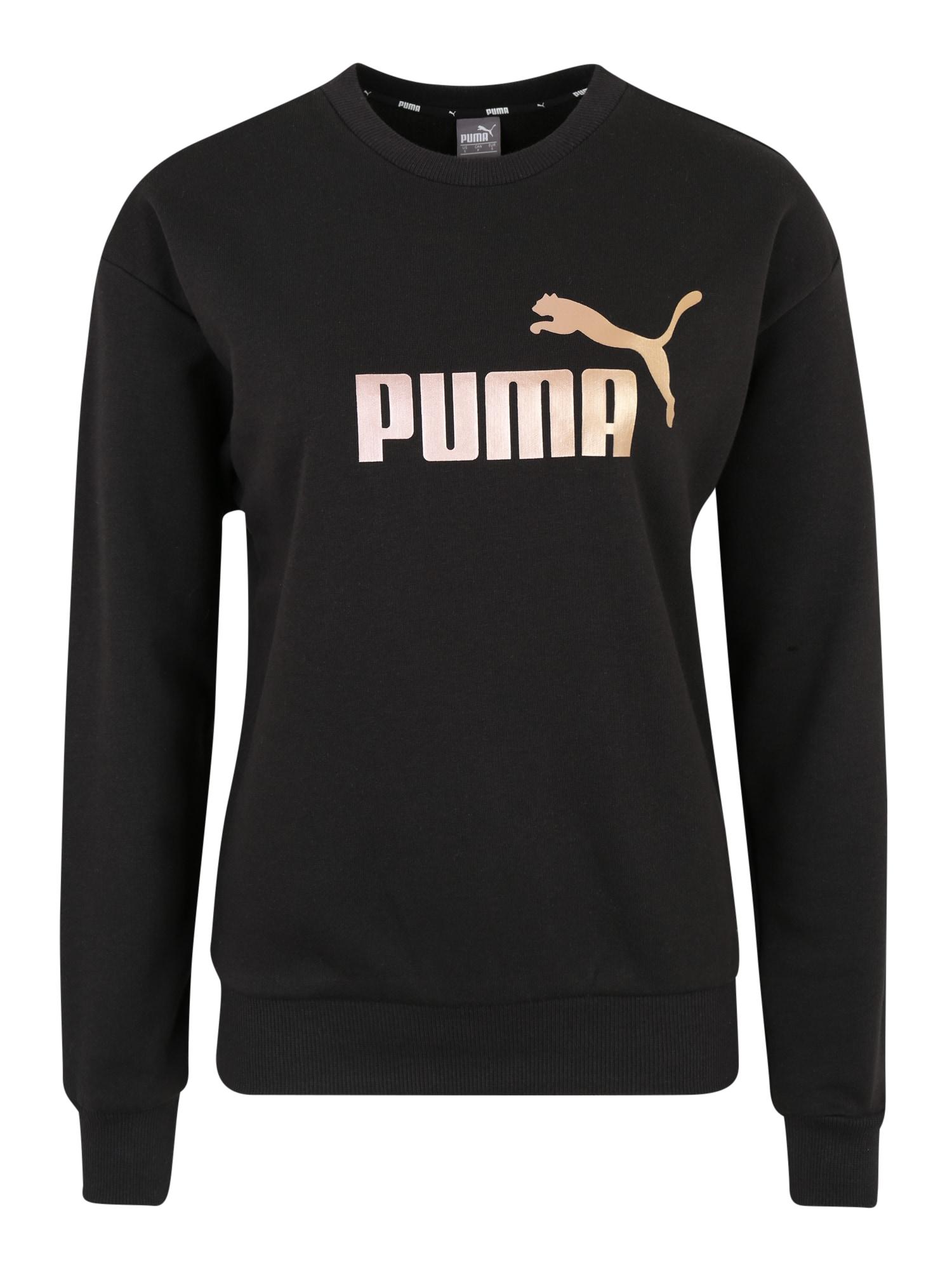 PUMA Sportinio tipo megztinis 'ESS+ Metallic ' rožinė / juoda