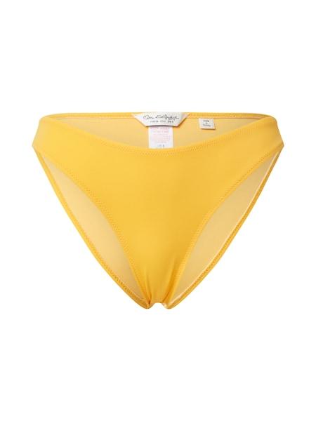 Bademode - Bikinihose › Miss Selfridge › gelb  - Onlineshop ABOUT YOU