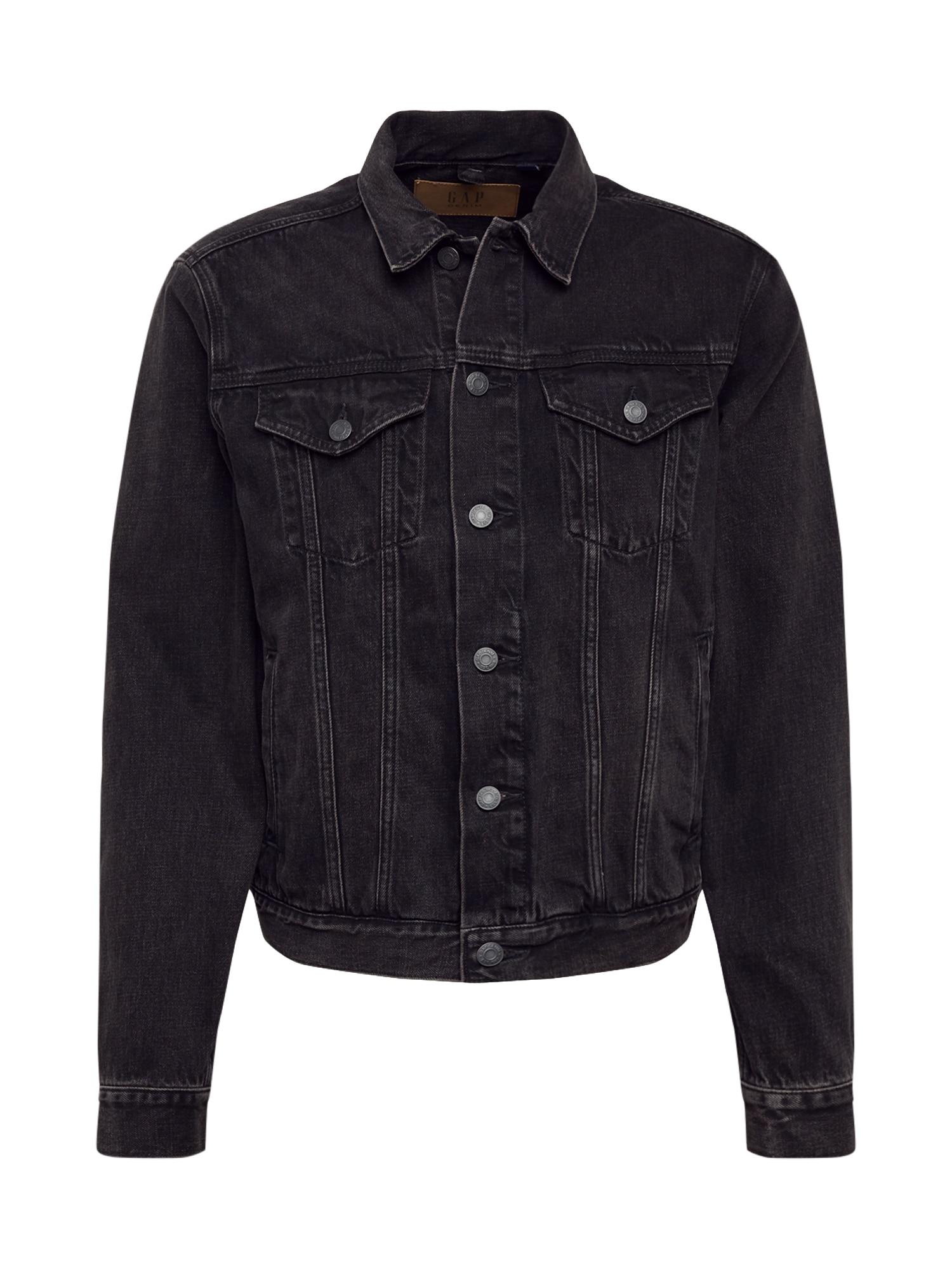 GAP Demisezoninė striukė juodo džinso spalva