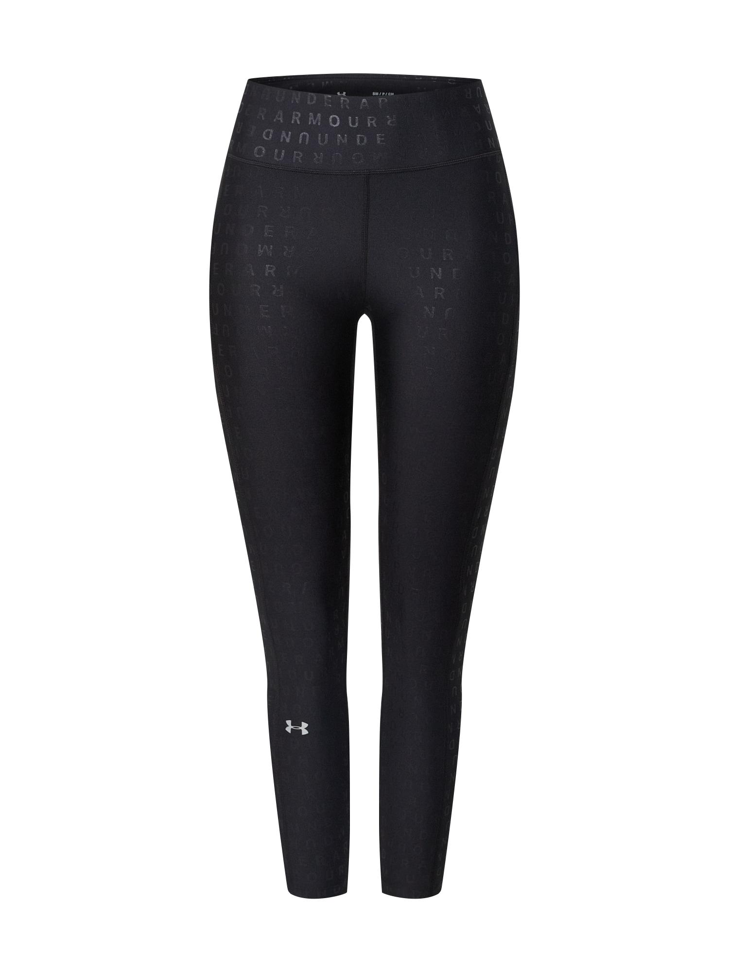 UNDER ARMOUR Športové nohavice  čierna