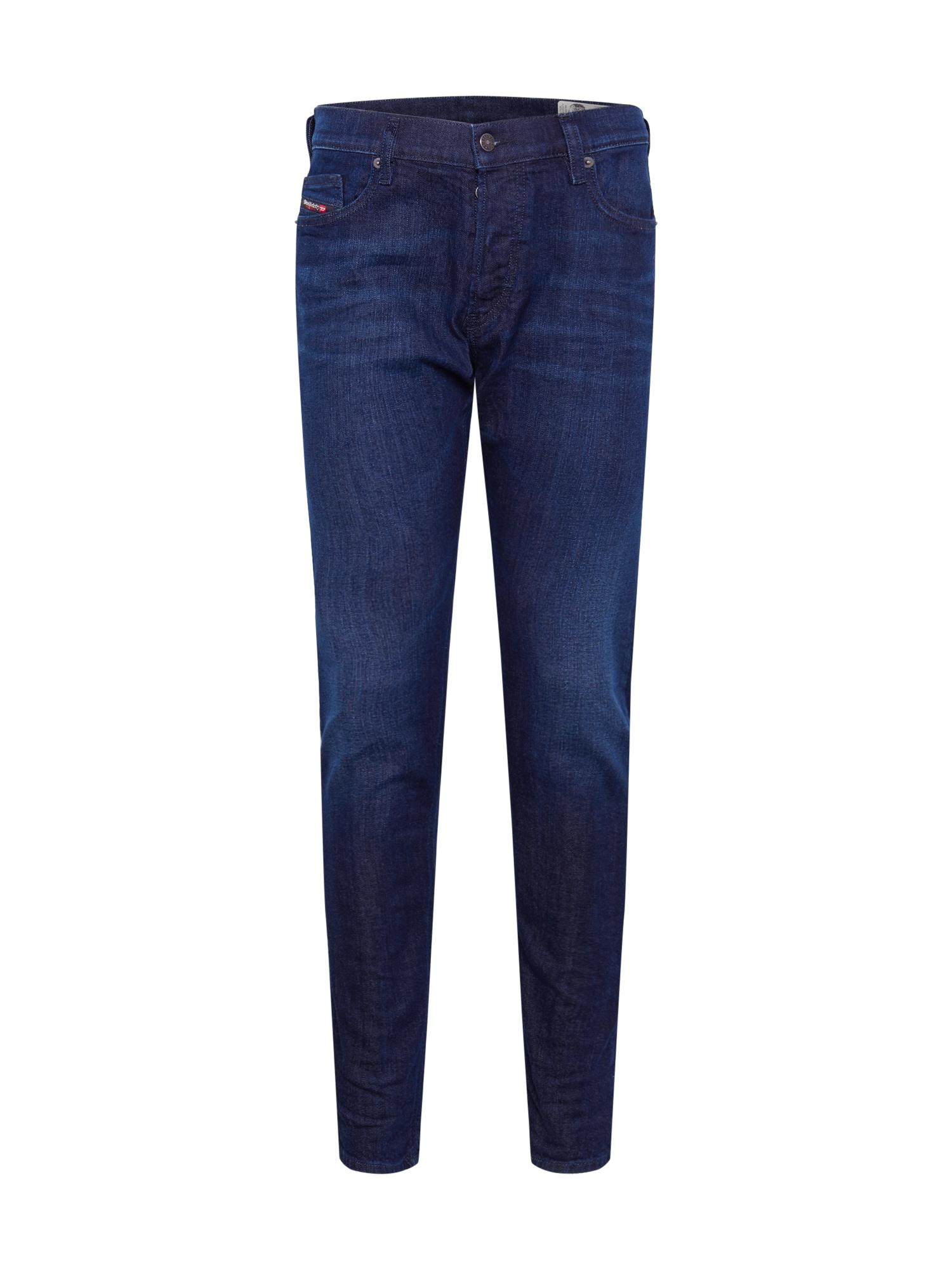 DIESEL Džinsai 'D-LUSTER' tamsiai (džinso) mėlyna