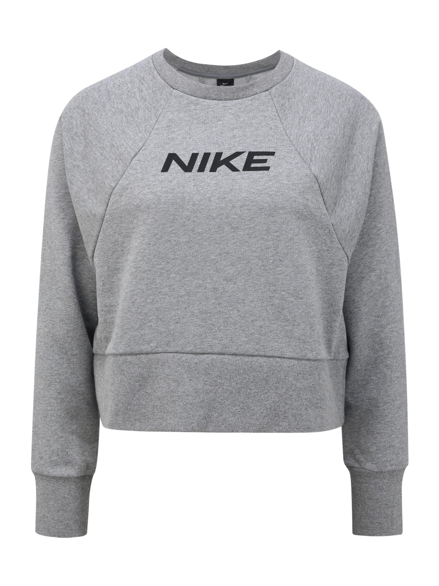 NIKE Sportinio tipo megztinis 'Get Fit' juoda / pilka