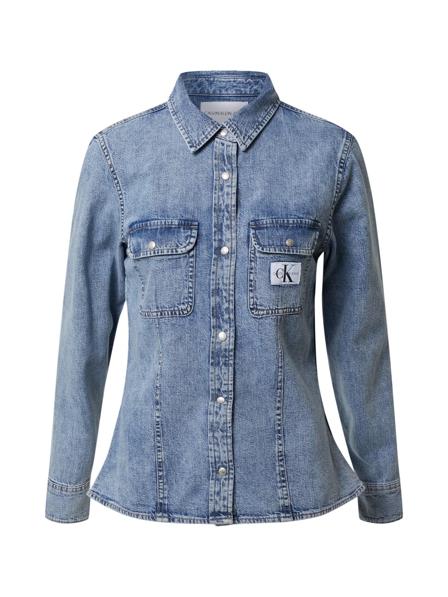 Calvin Klein Jeans Palaidinė 'ARCHIVE LEAN' tamsiai (džinso) mėlyna
