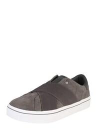 Skechers Damen Sneakers HI-LITE STREET CROSSERS grau | 00190872482650