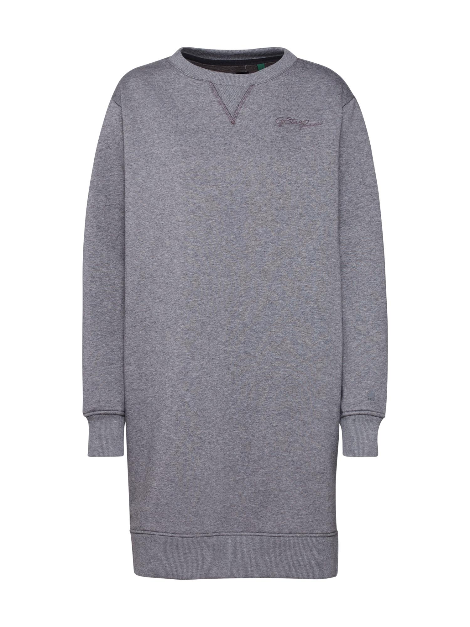G-Star RAW Suknelė margai pilka