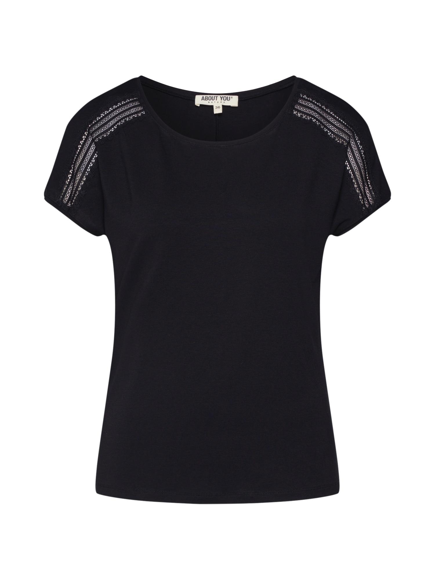 ABOUT YOU Marškinėliai 'Gina' juoda