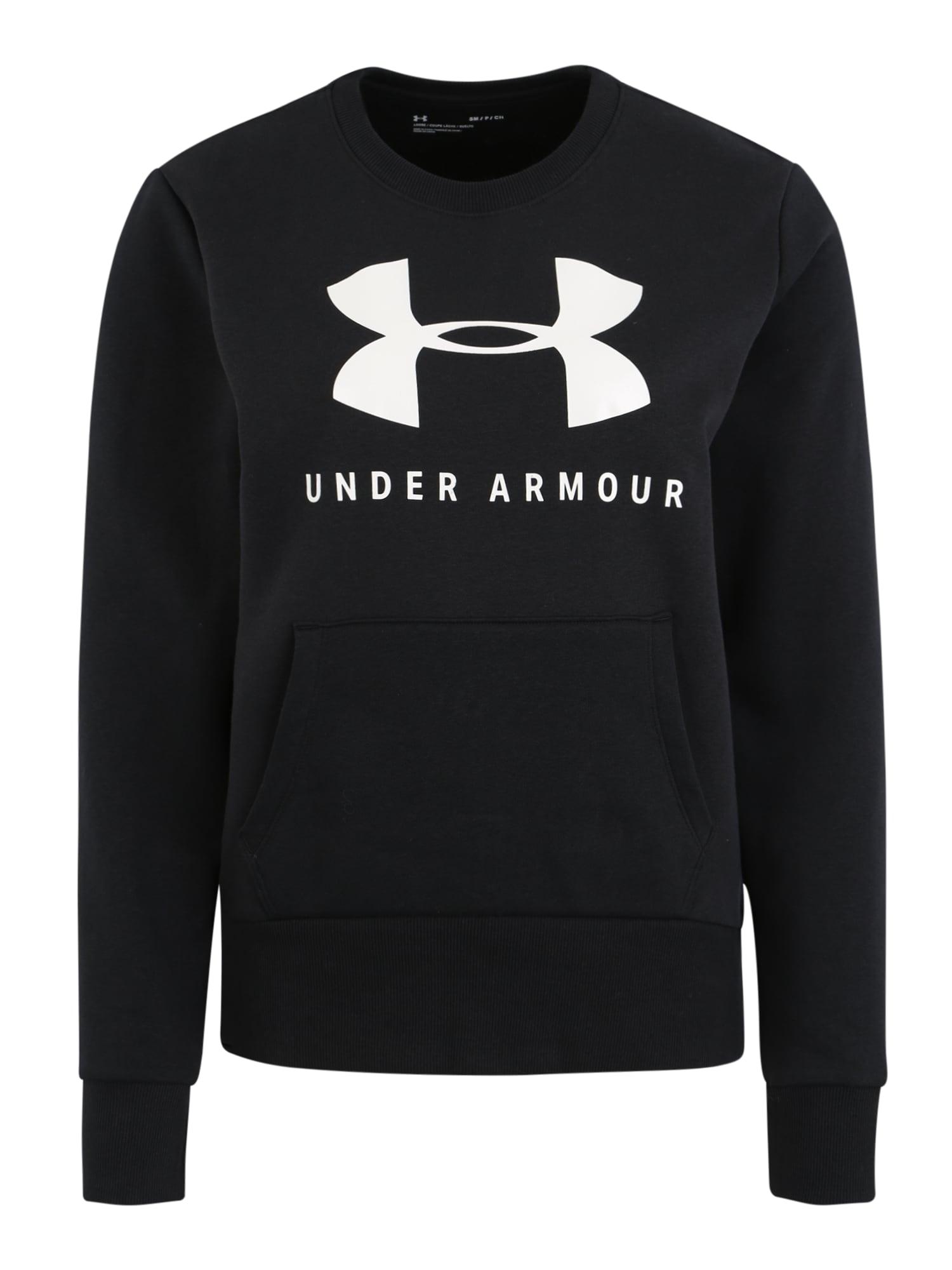 UNDER ARMOUR Sportinio tipo megztinis juoda / balta