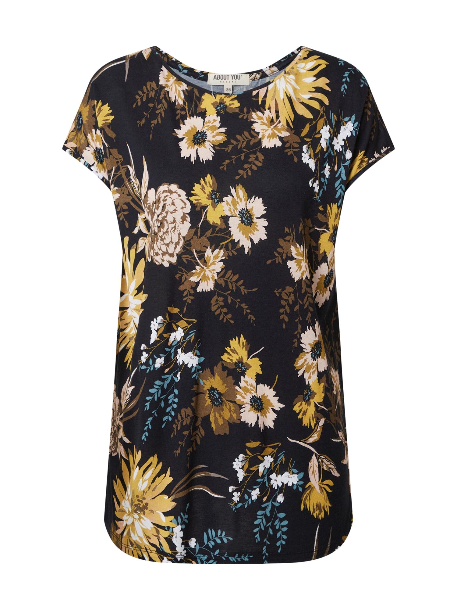 ABOUT YOU Marškinėliai 'Fergie' juoda / mišrios spalvos