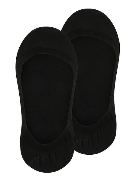 Socken für Frauen - FALKE Socken 'Elegant Step' schwarz  - Onlineshop ABOUT YOU