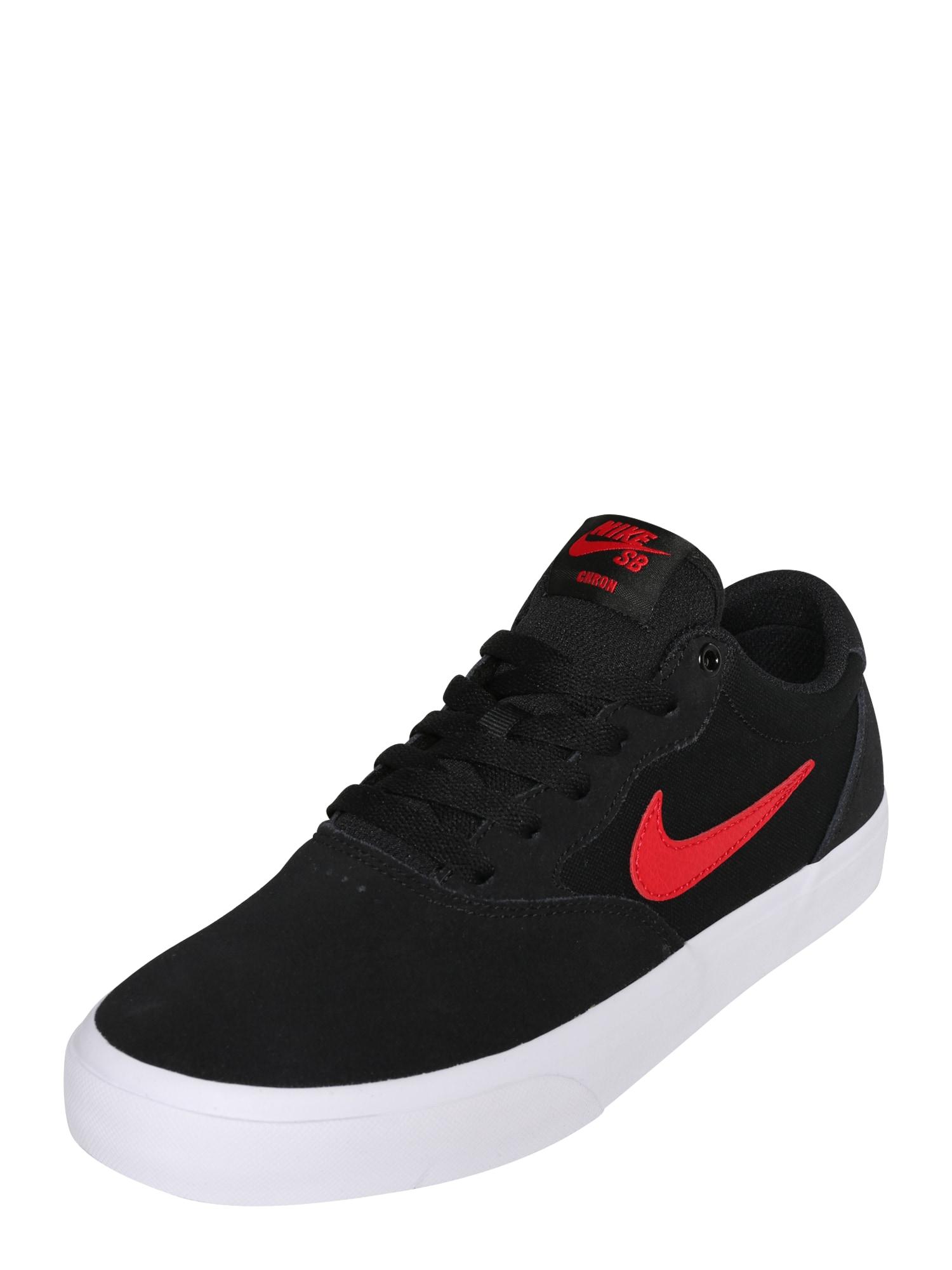 Nike SB Sportiniai batai