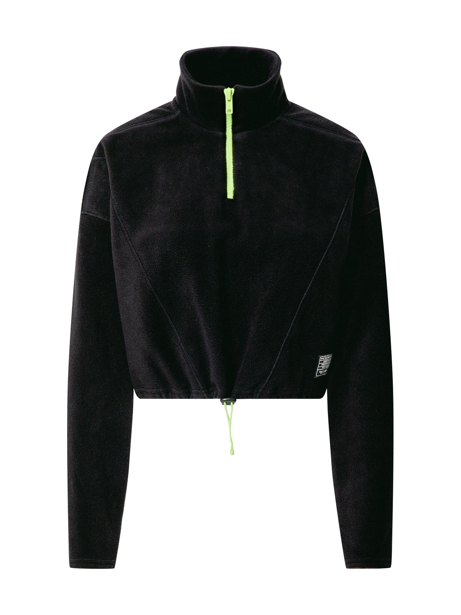 BDG Urban Outfitters Megztinis be užsegimo juoda