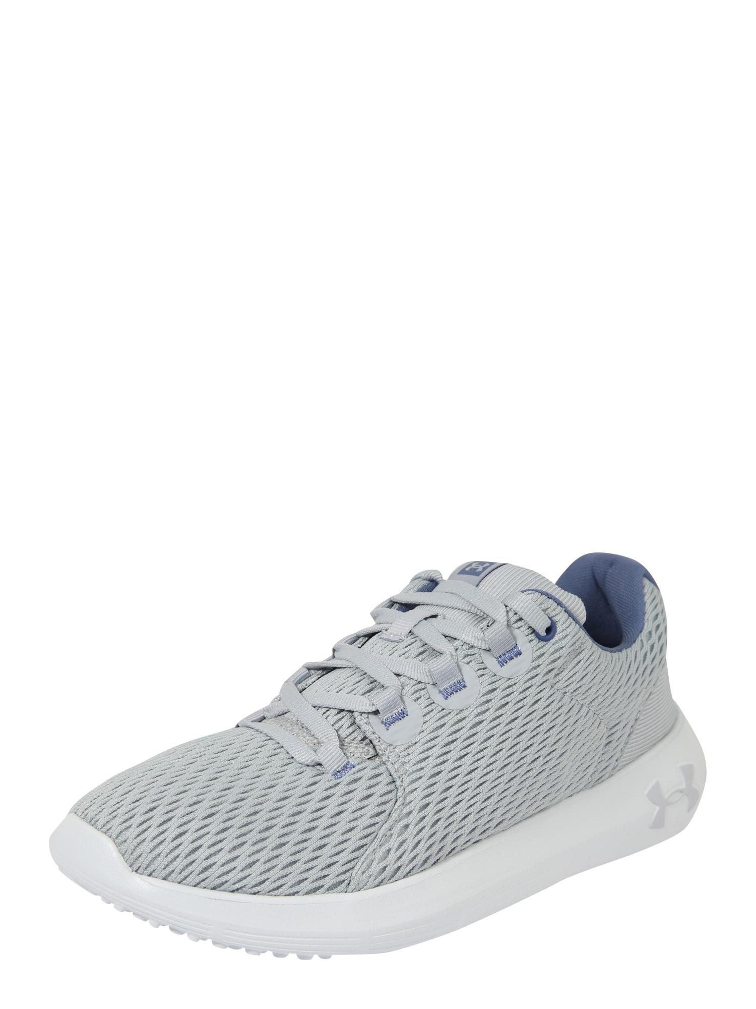 UNDER ARMOUR Sportiniai batai 'UA W Ripple 2.0 NM1' šviesiai pilka