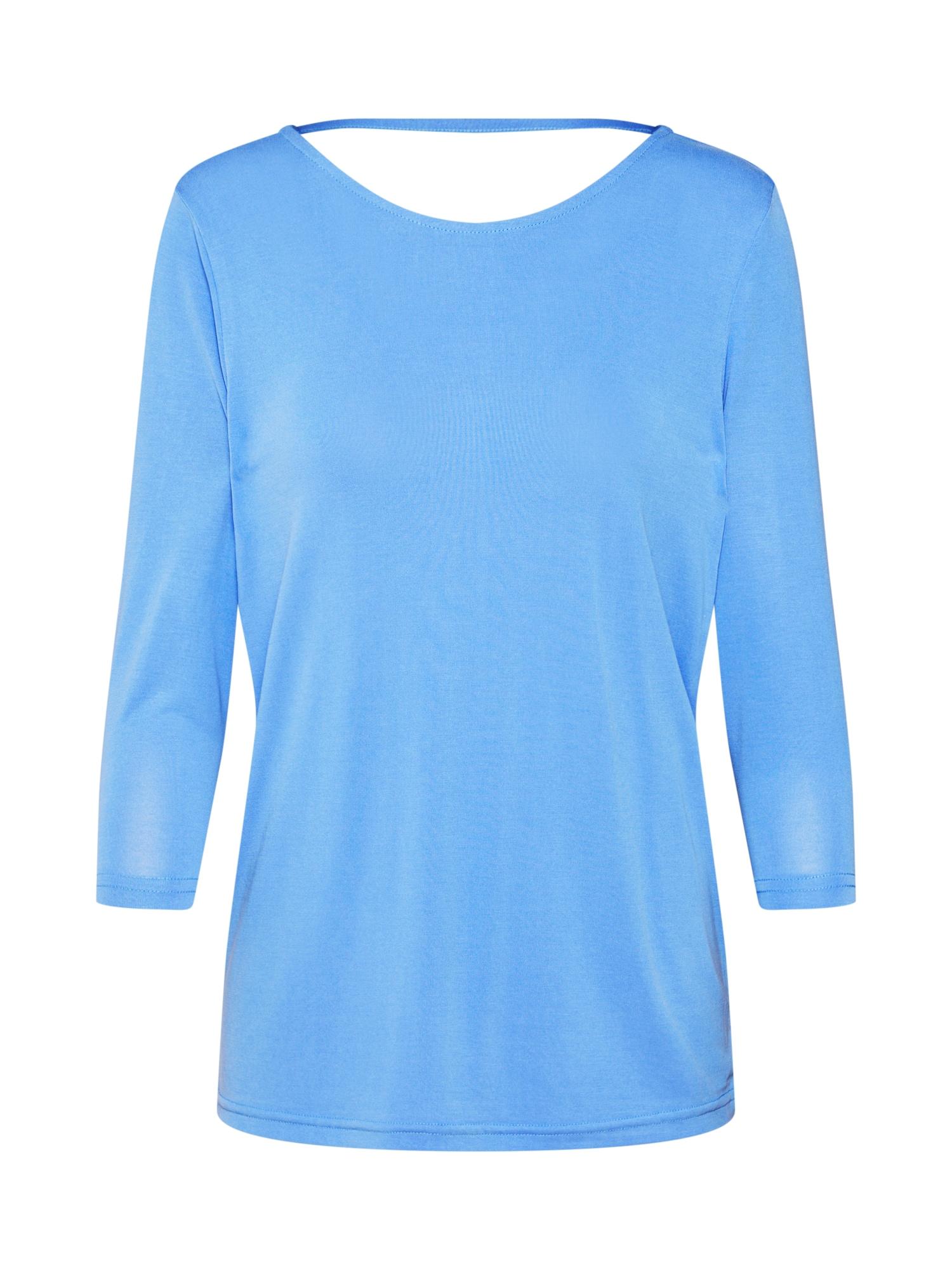 ONLY Marškinėliai 'MARY' mėlyna