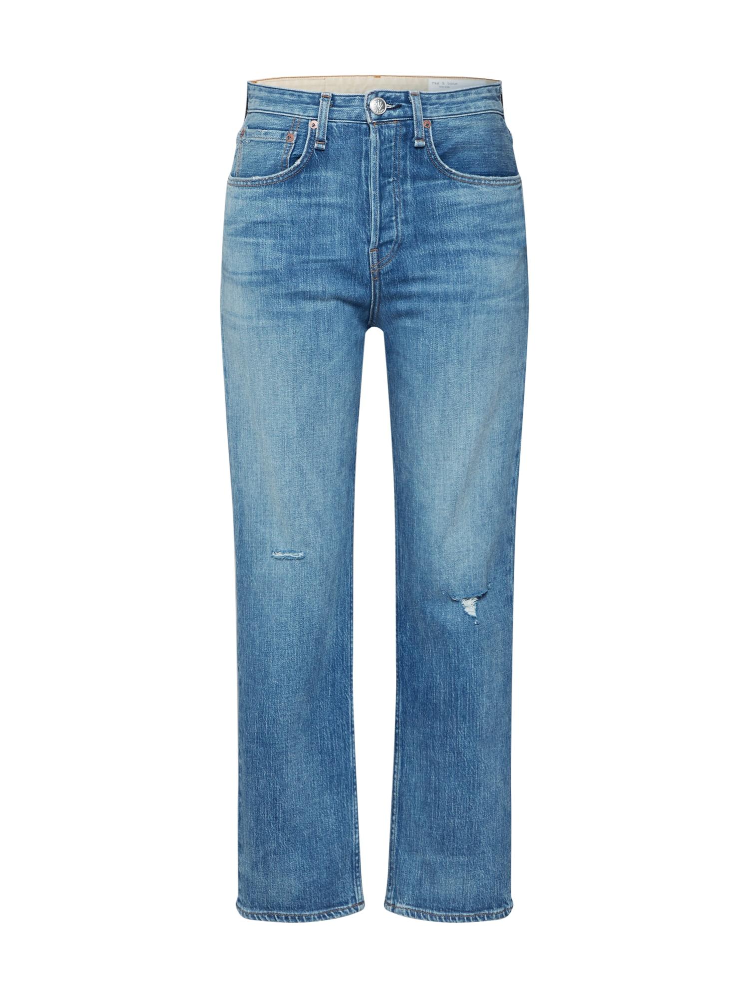 rag & bone Džinsai 'MAYA' tamsiai (džinso) mėlyna