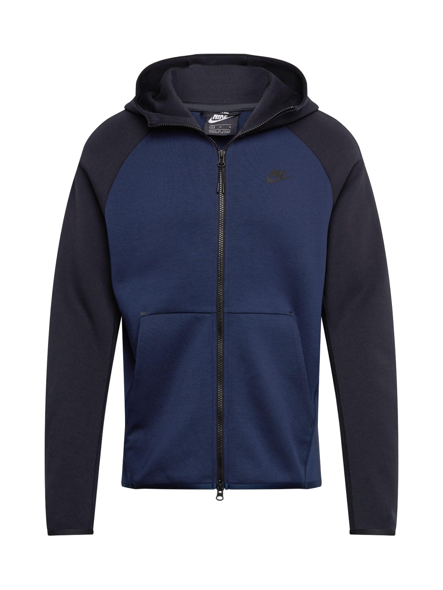 Nike Sportswear Džemperis juoda / tamsiai mėlyna