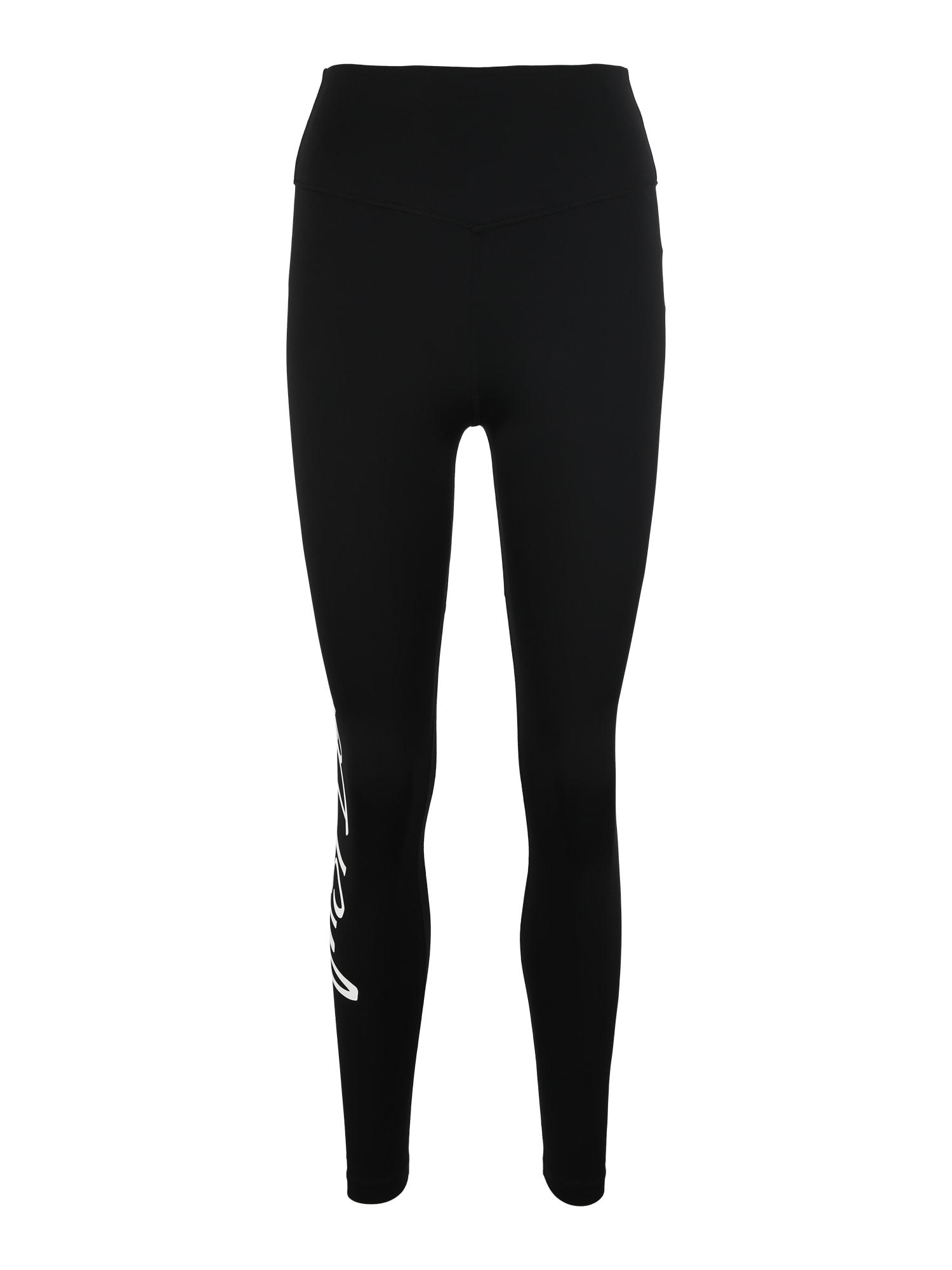 Sportovní kalhoty Just Do It černá bílá NIKE