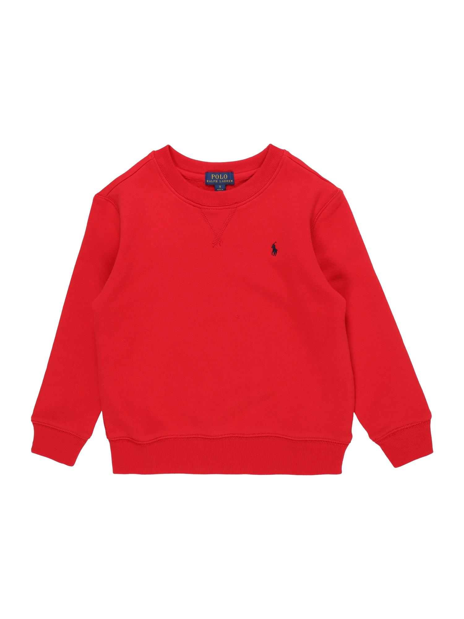 POLO RALPH LAUREN Megztinis be užsegimo raudona