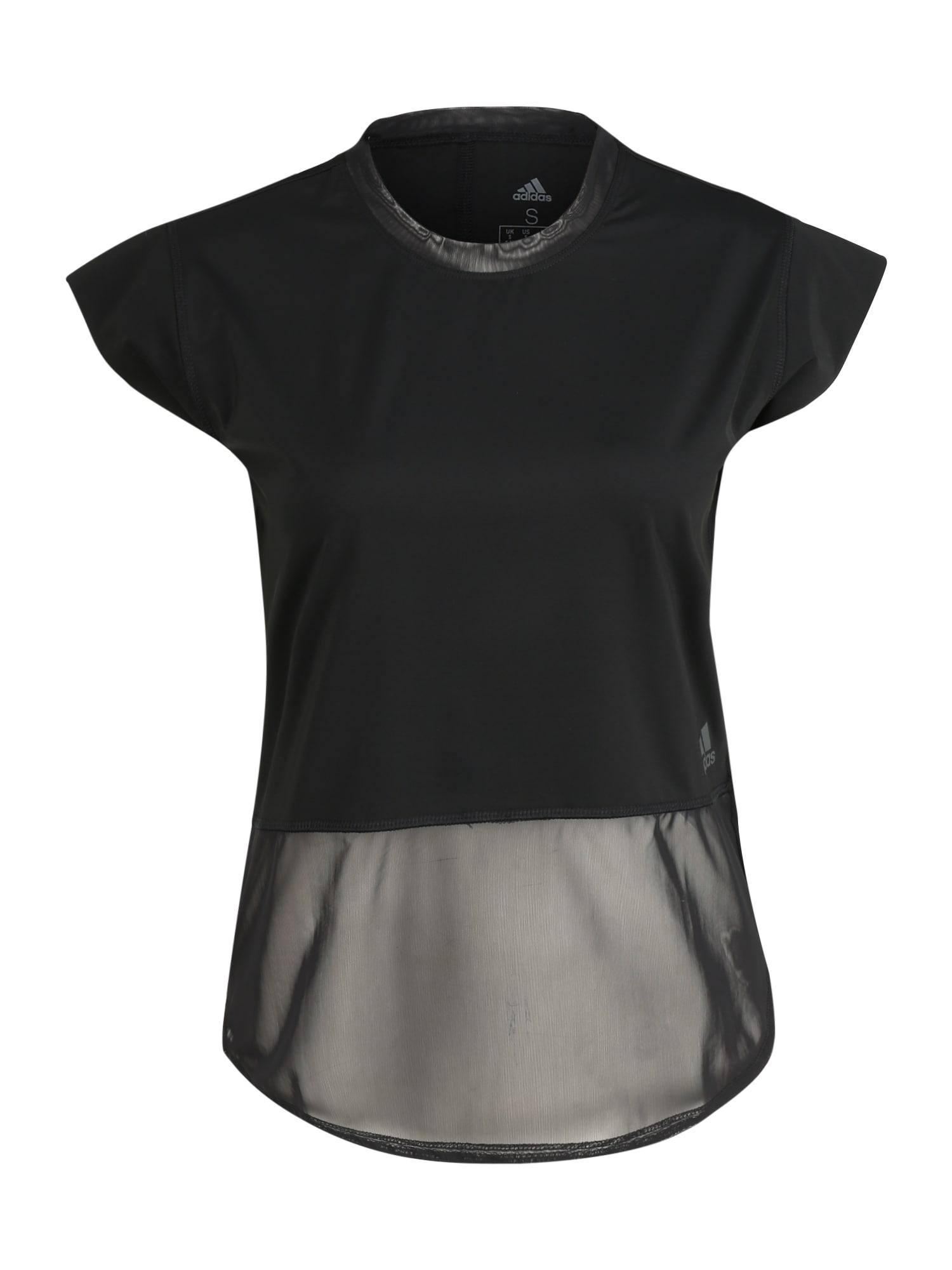 ADIDAS PERFORMANCE Sportiniai marškinėliai 'POWER MESH TEE' juoda