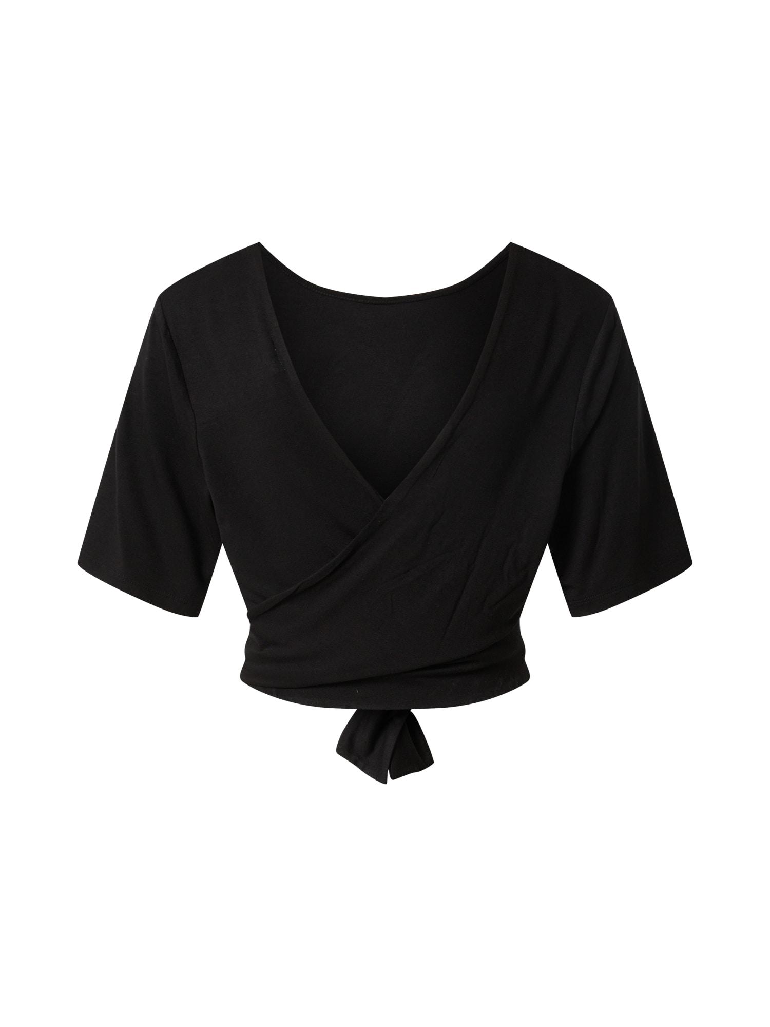 PIECES Tričko 'PCNEORA'  čierna