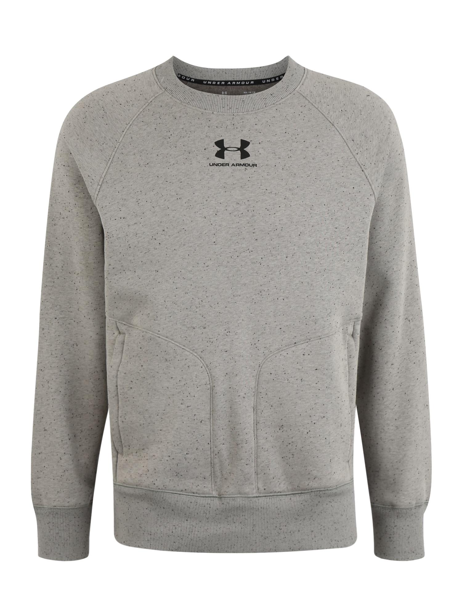 UNDER ARMOUR Sportinio tipo megztinis juoda / rusvai žalia