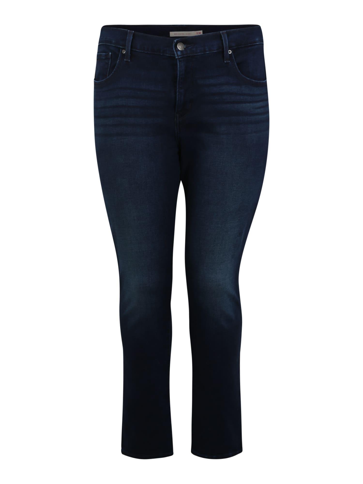 Levi's® Plus Džinsai '311™ PL SHAPING SKINNY' tamsiai (džinso) mėlyna