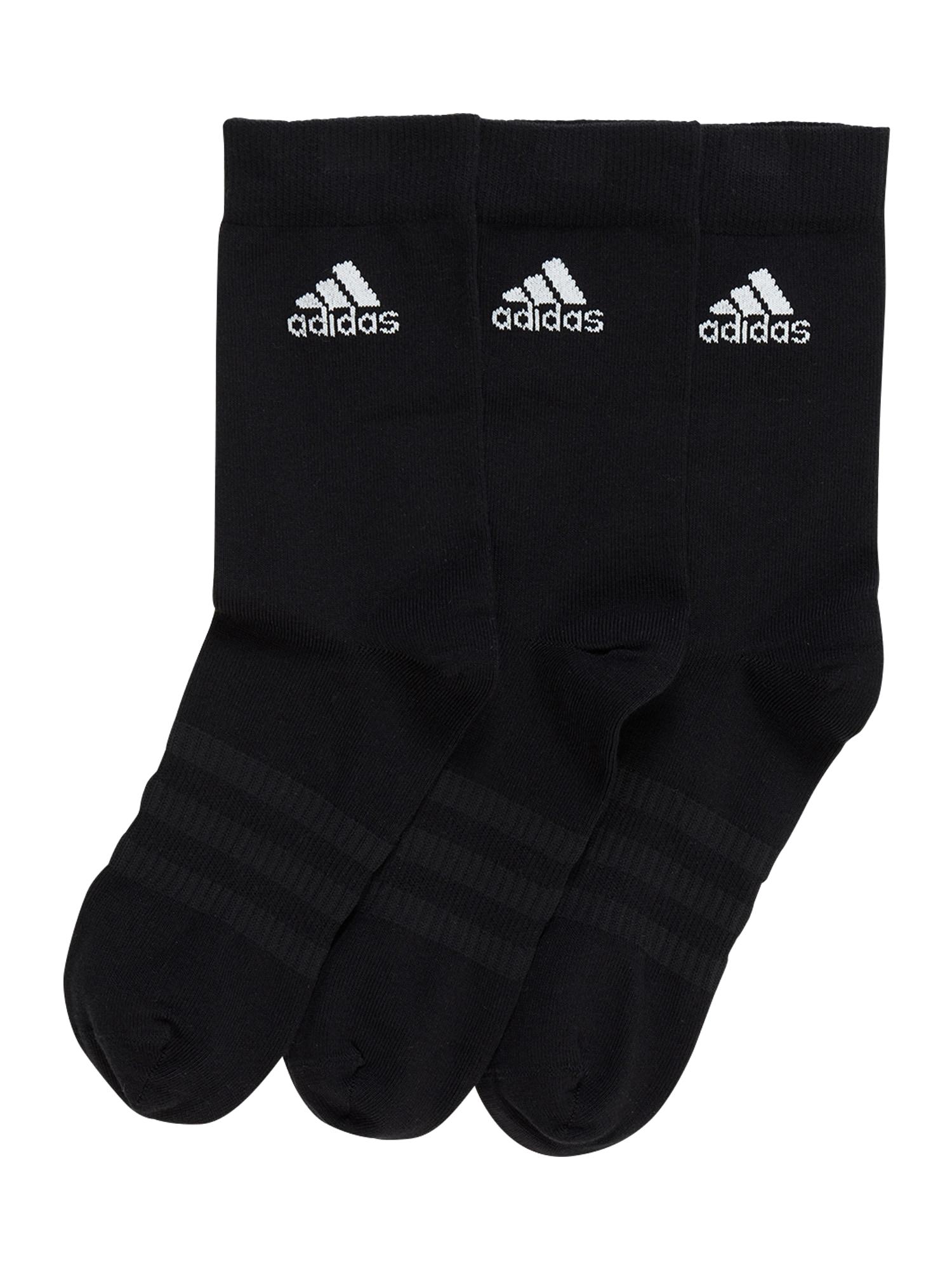 ADIDAS PERFORMANCE Sportinės kojinės