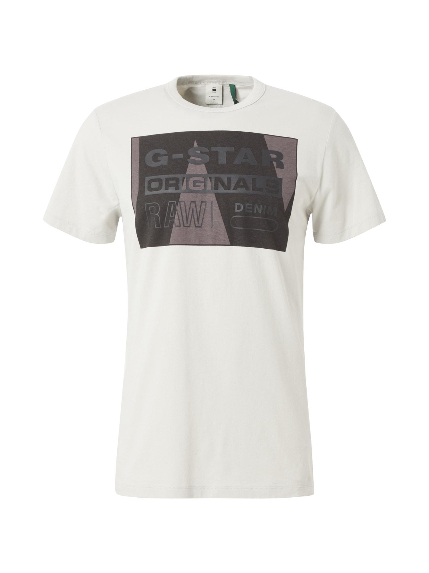 G-Star RAW Tričko  svetlosivá / čierna melírovaná / tmavošedá