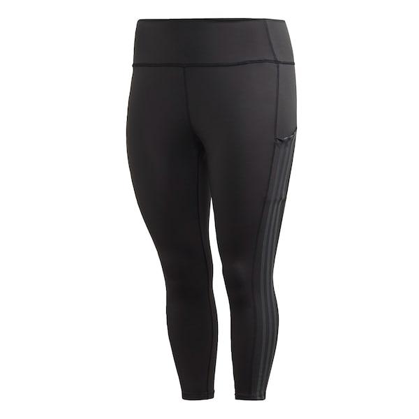 Sportmode - Leggings › ADIDAS PERFORMANCE › schwarz  - Onlineshop ABOUT YOU