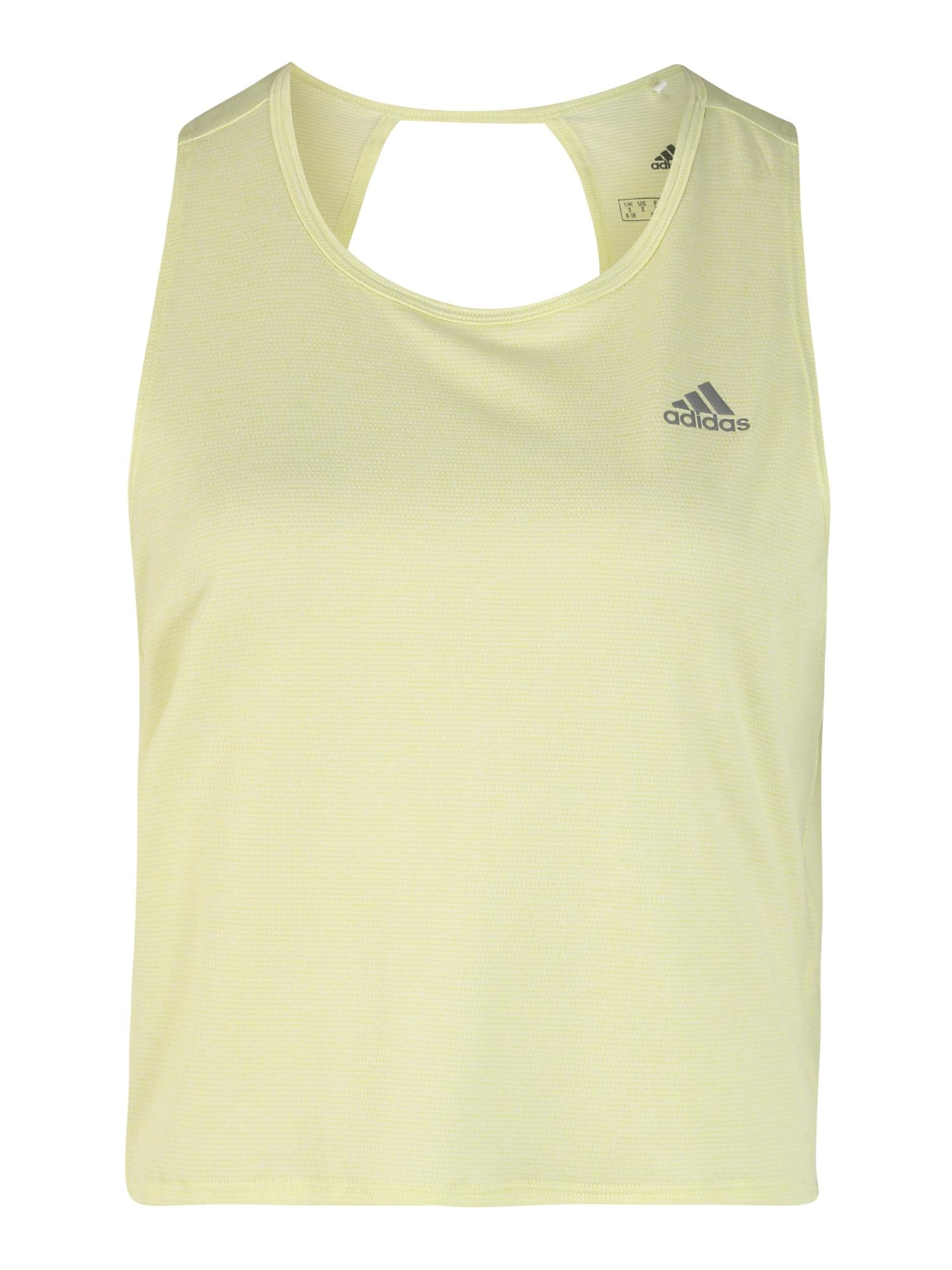 ADIDAS PERFORMANCE Sportiniai marškinėliai be rankovių geltona