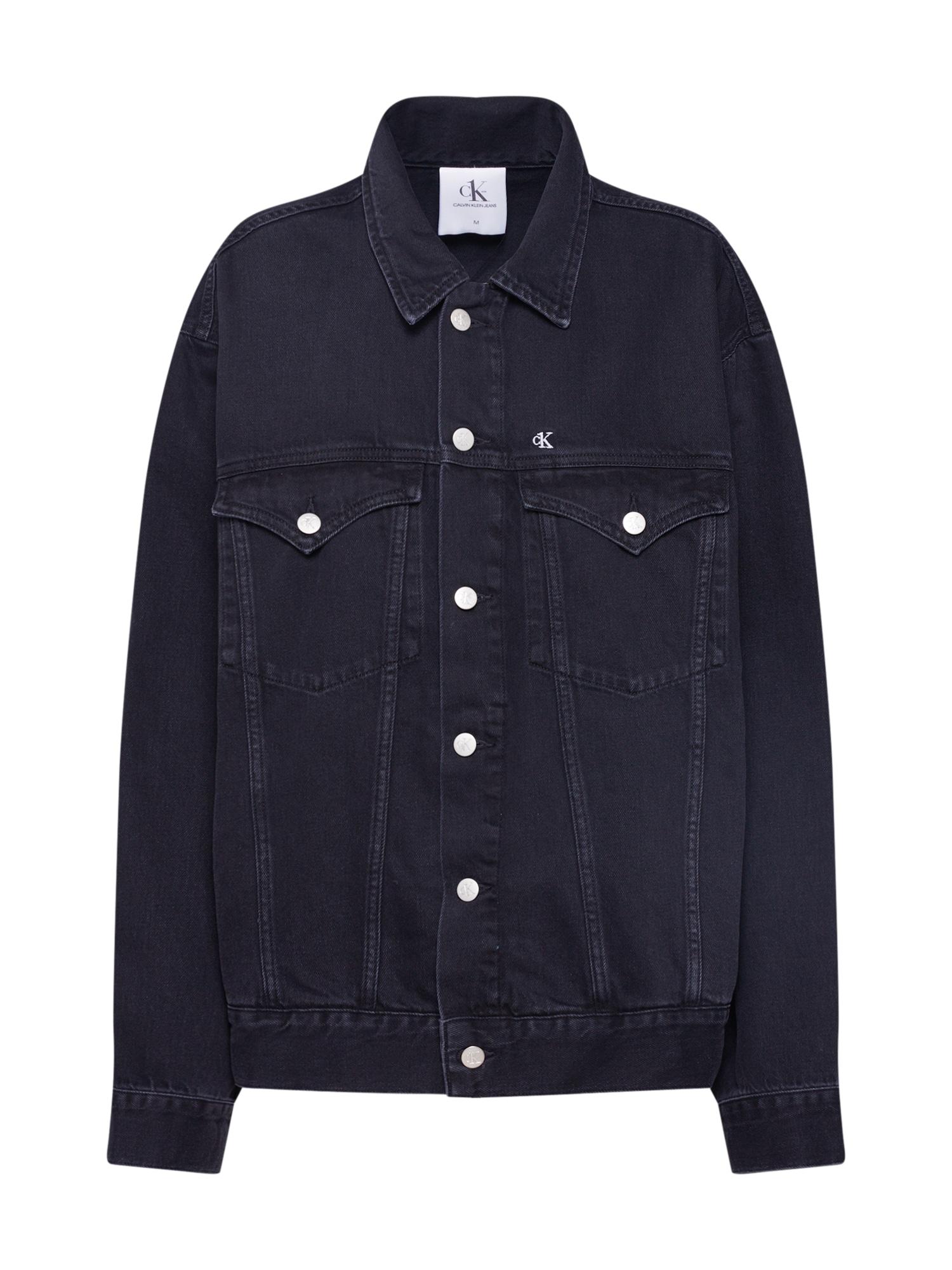 Calvin Klein Jeans Demisezoninė striukė 'OVERSIZED FOUNDATION' juodo džinso spalva