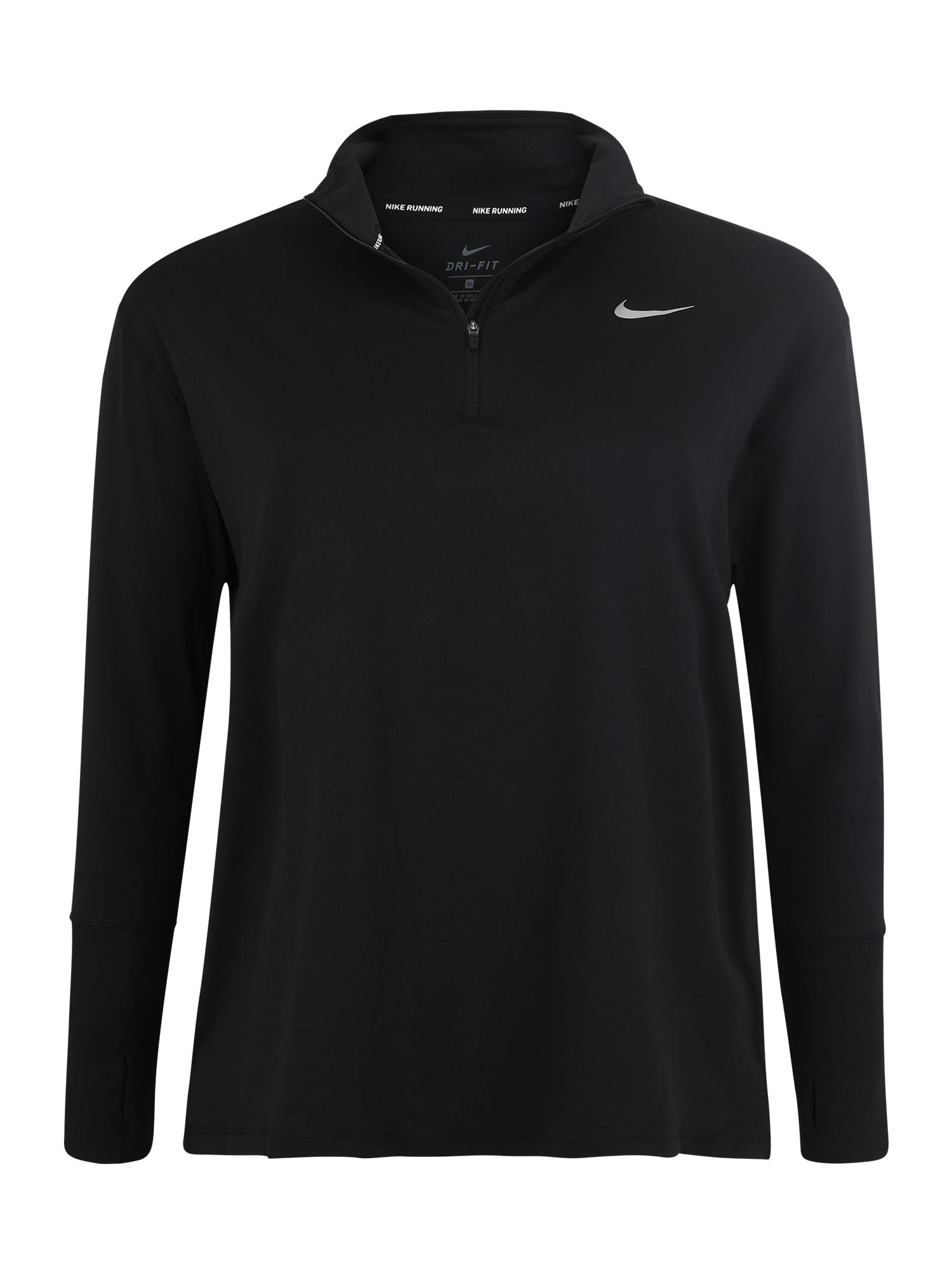 NIKE Sportinio tipo megztinis juoda