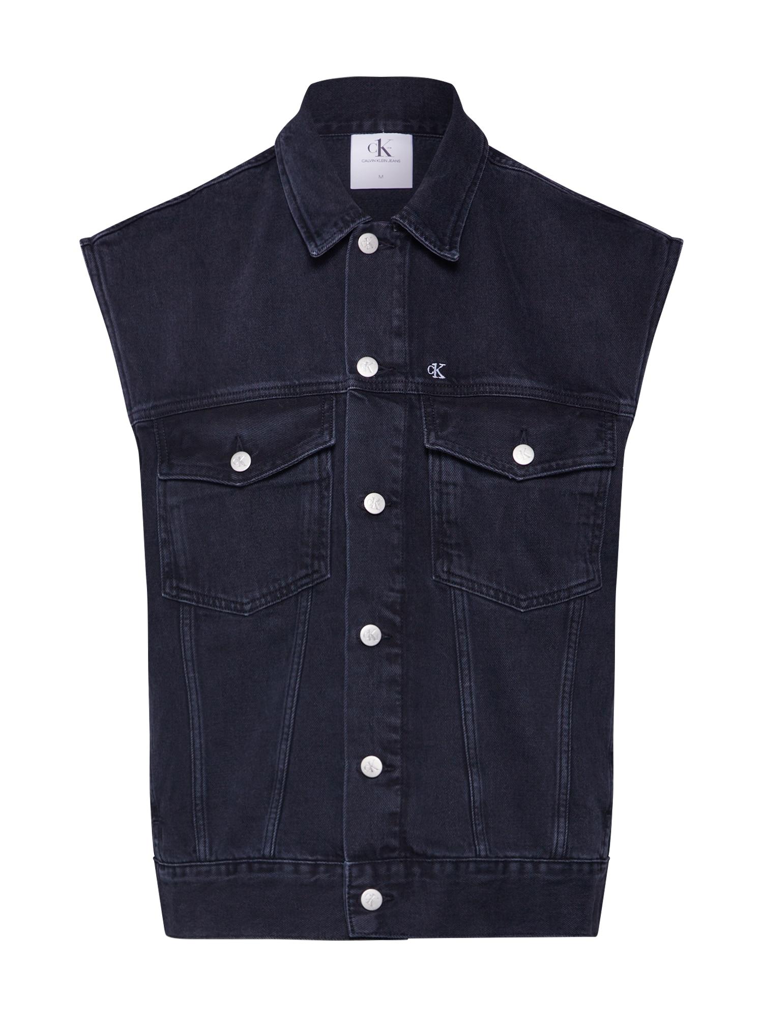 Calvin Klein Jeans Liemenė juodo džinso spalva