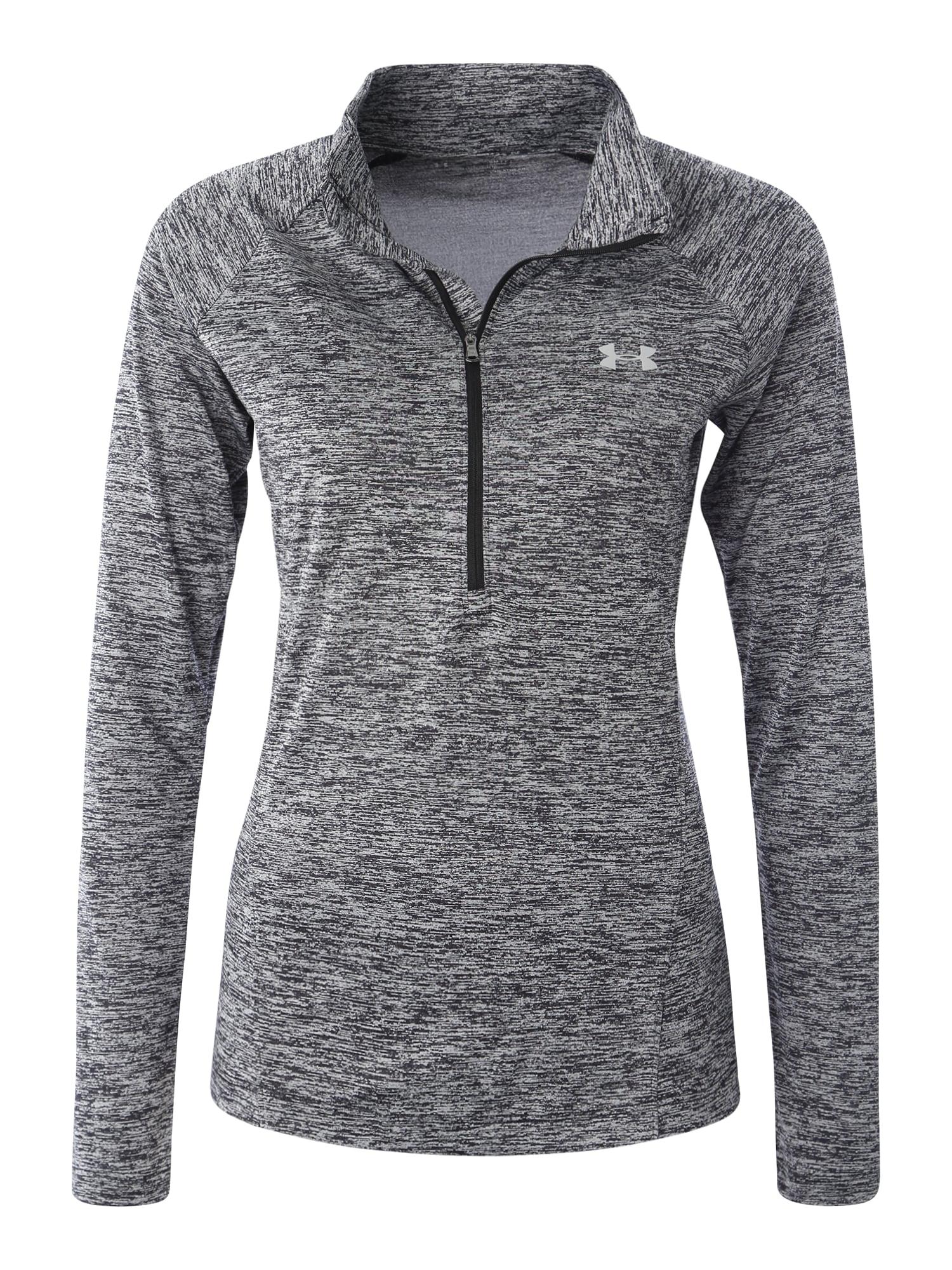 UNDER ARMOUR Sportiniai marškinėliai margai juoda