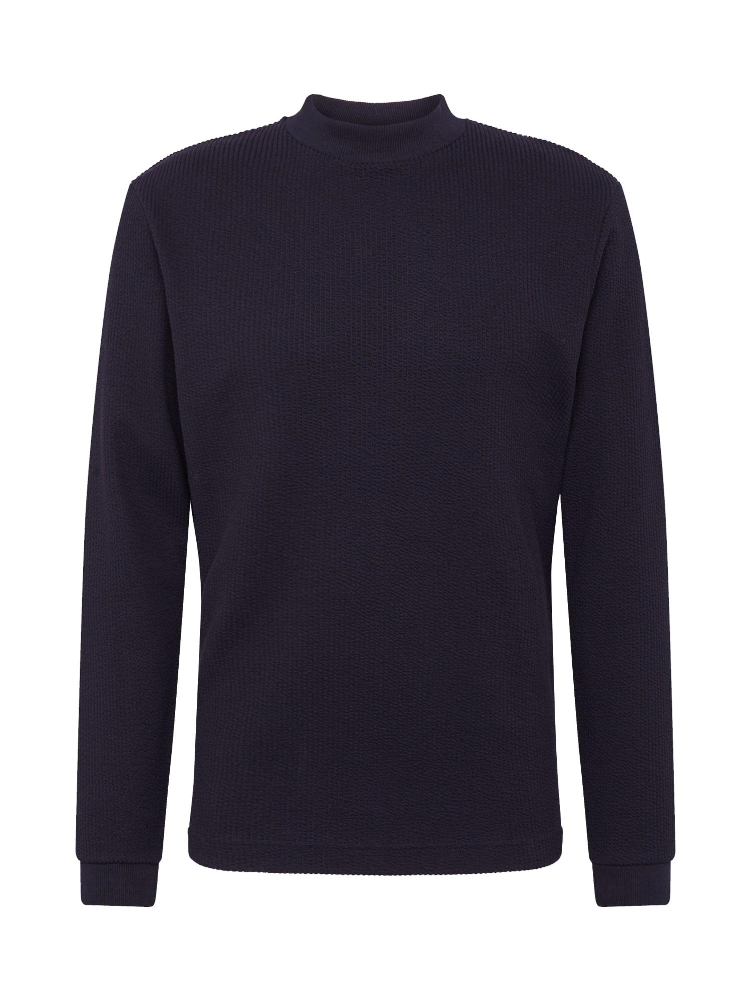 DRYKORN Marškinėliai 'Moritz' juoda