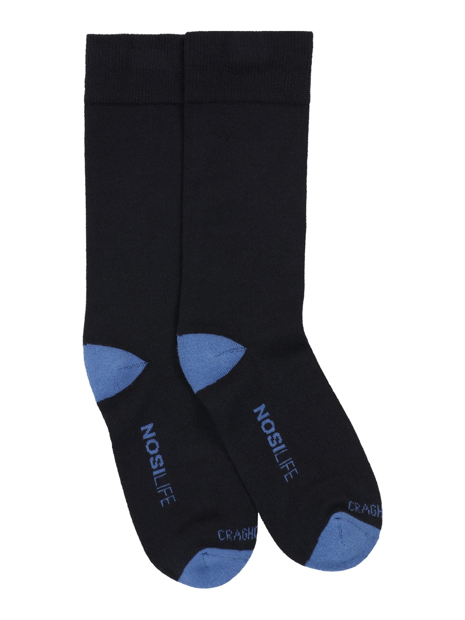 CRAGHOPPERS Sportinės kojinės