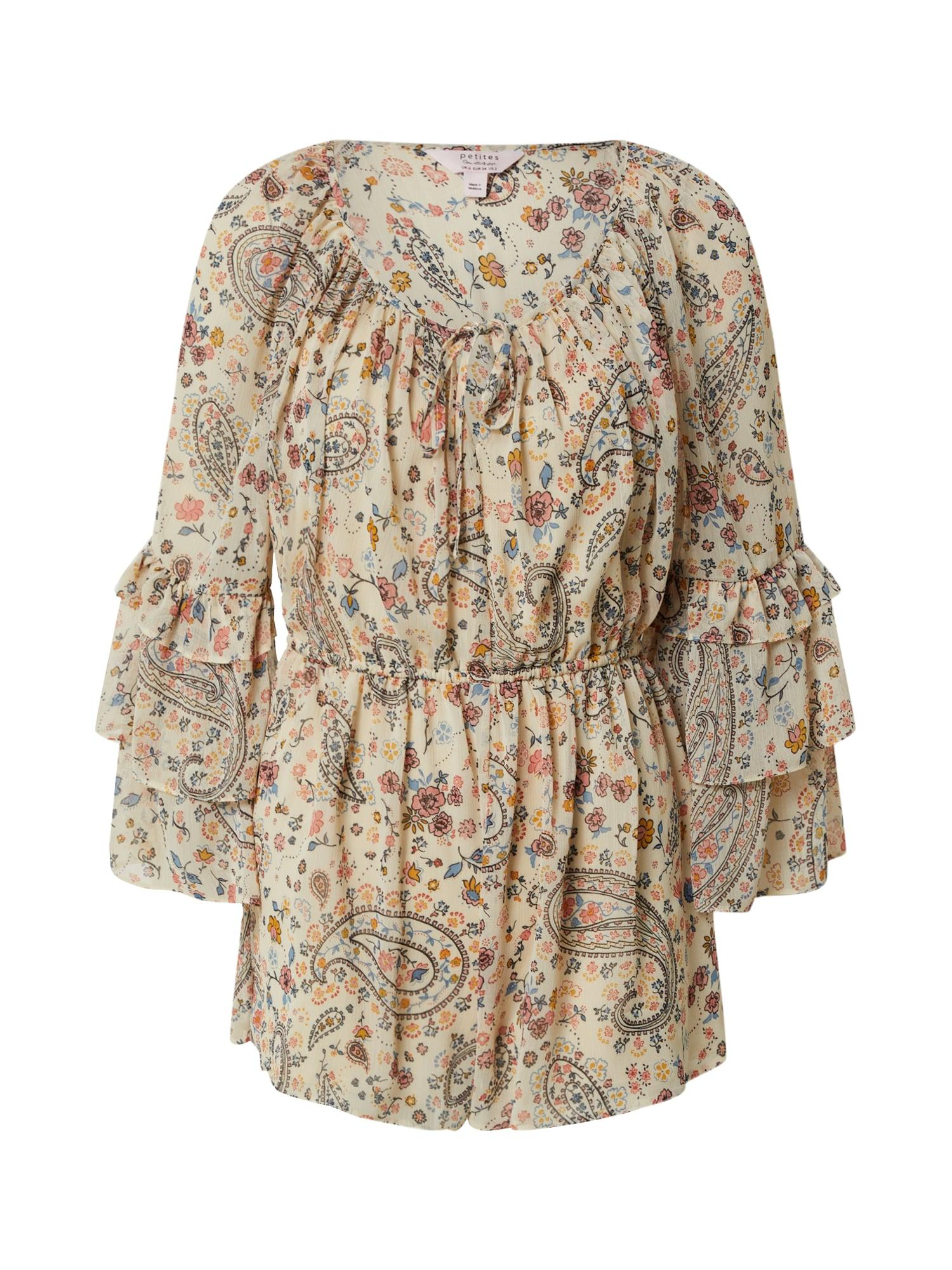 """Miss Selfridge (Petite) Vienos dalies kostiumas kremo / rožių spalva / sodri mėlyna (""""karališka"""") / geltona / tamsiai ruda"""