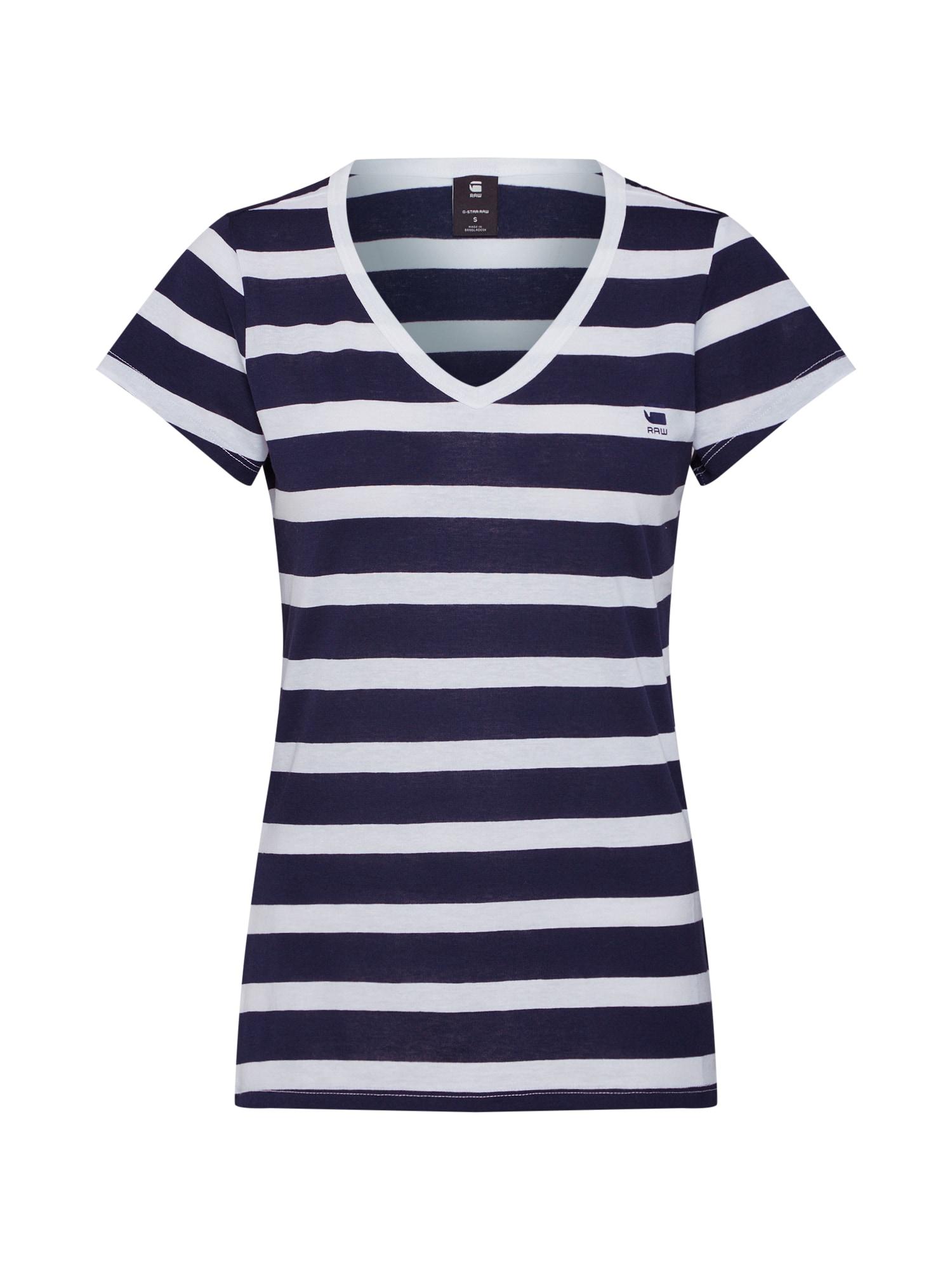 G-Star RAW Marškinėliai 'Eyben V' balta / mėlyna