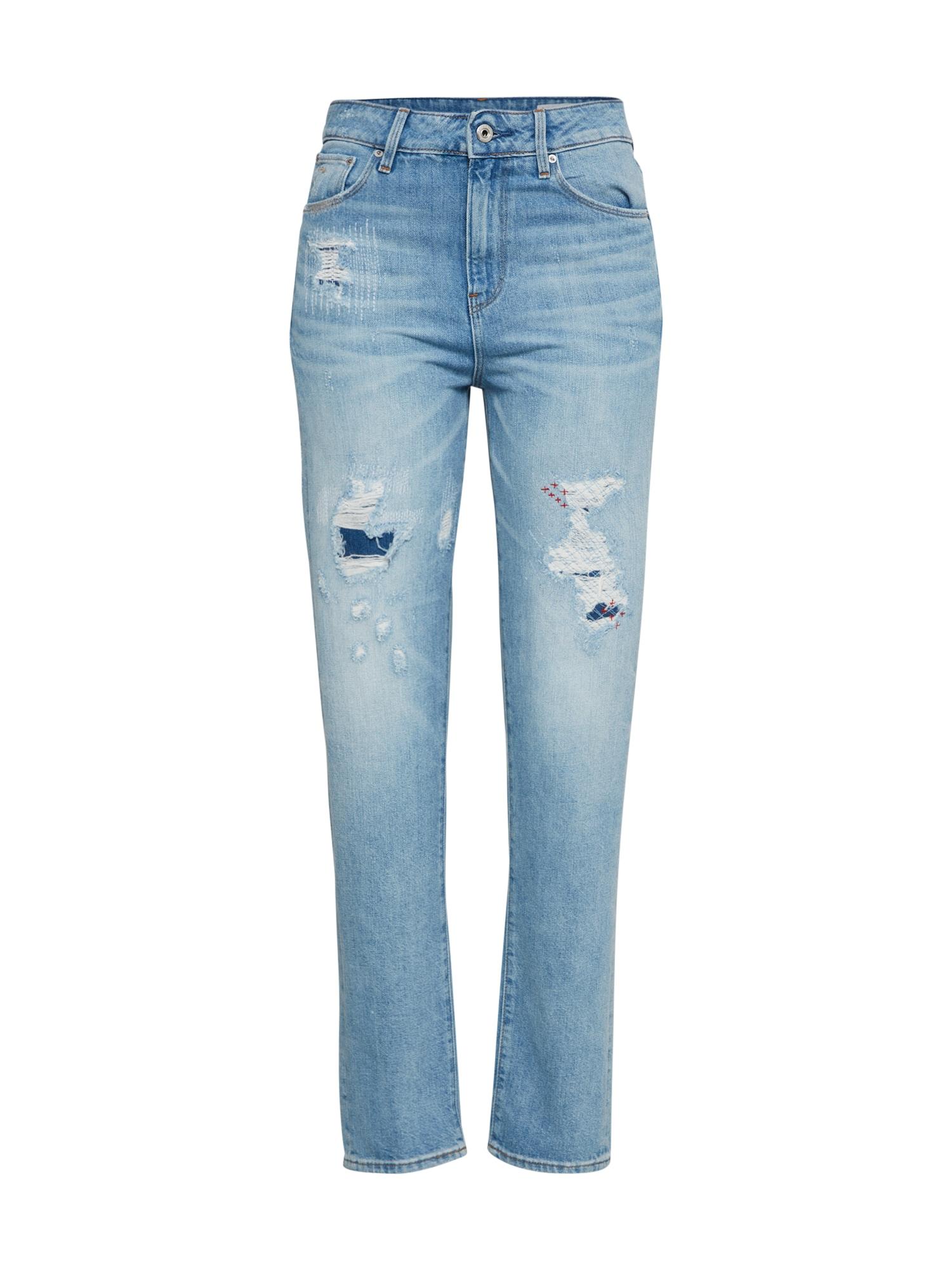 Džíny 3301 High Straight 90s Ankle Wmn modrá džínovina G-STAR RAW