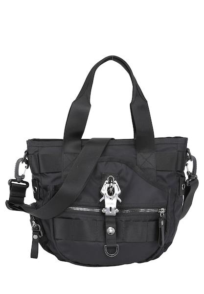 Handtaschen für Frauen - Handtasche 'MISS MINI PIECE' › george gina lucy › anthrazit  - Onlineshop ABOUT YOU