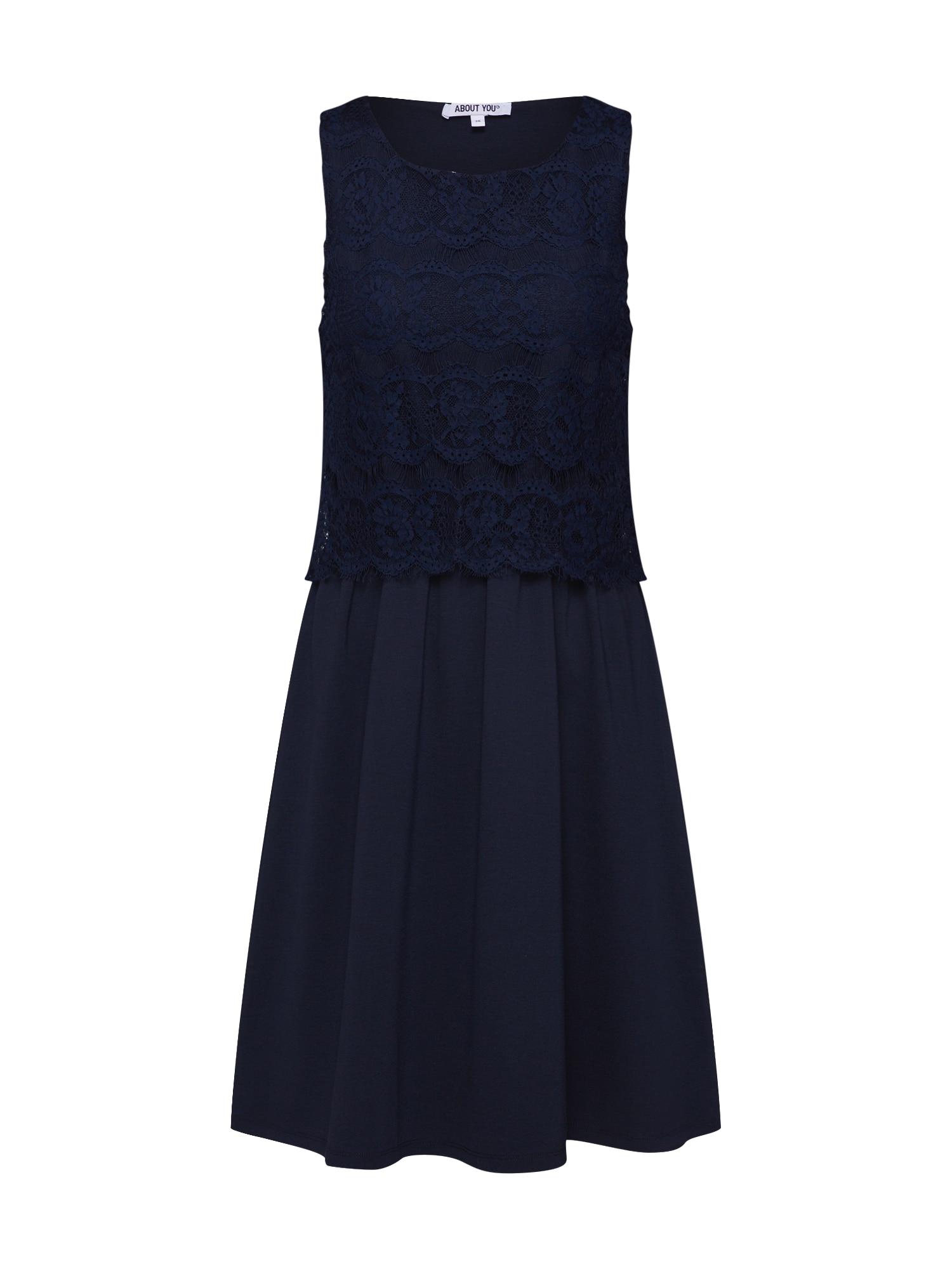 ABOUT YOU Kokteilinė suknelė 'Nona' tamsiai mėlyna