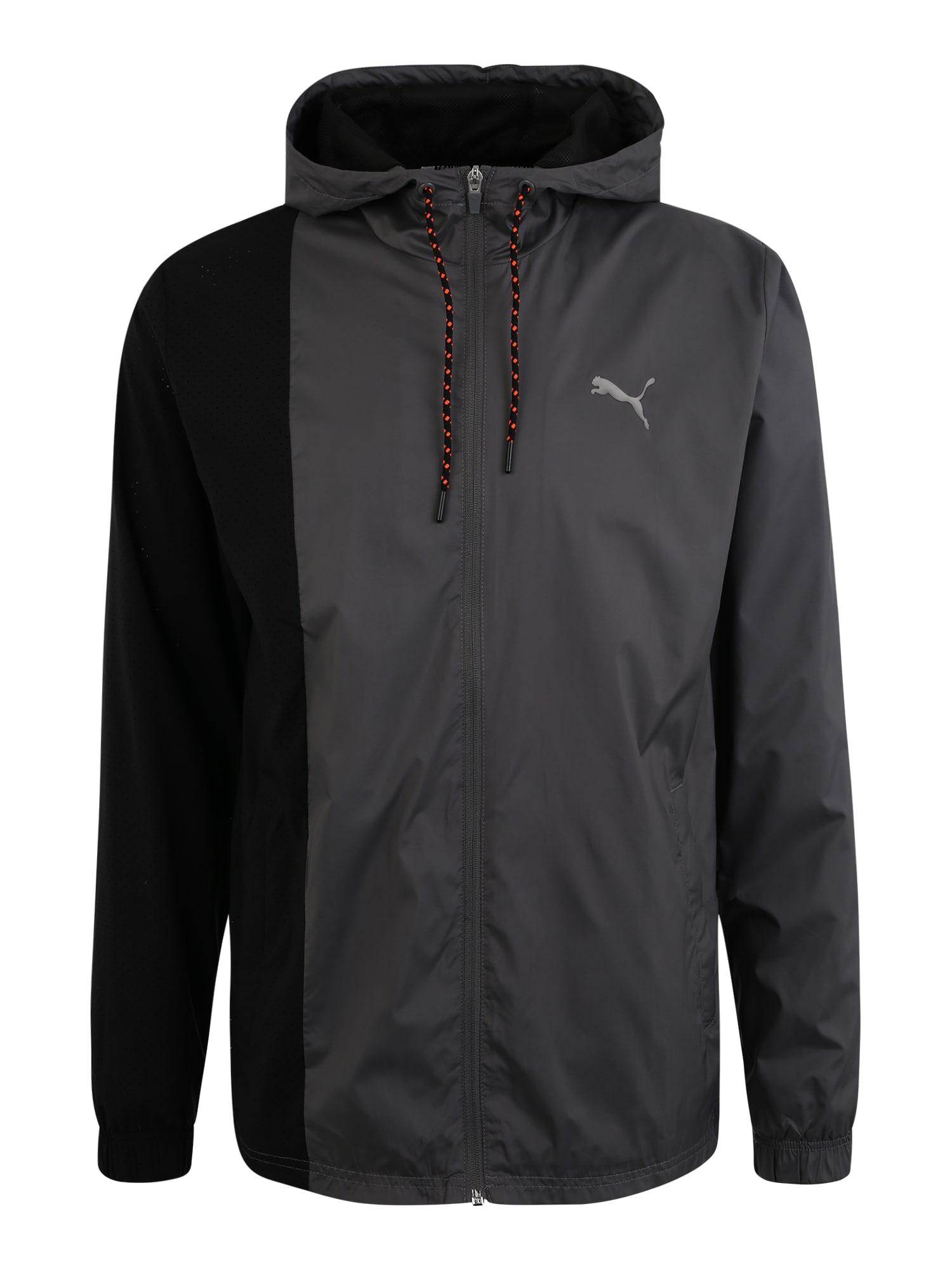 Sportovní bunda tmavě šedá černá PUMA