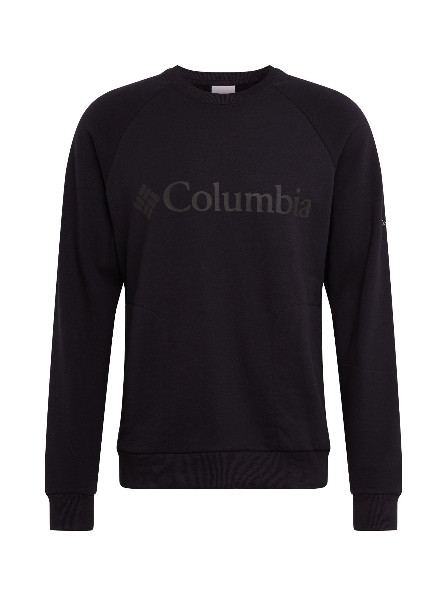 COLUMBIA Megztinis be užsegimo 'Lodge' juoda