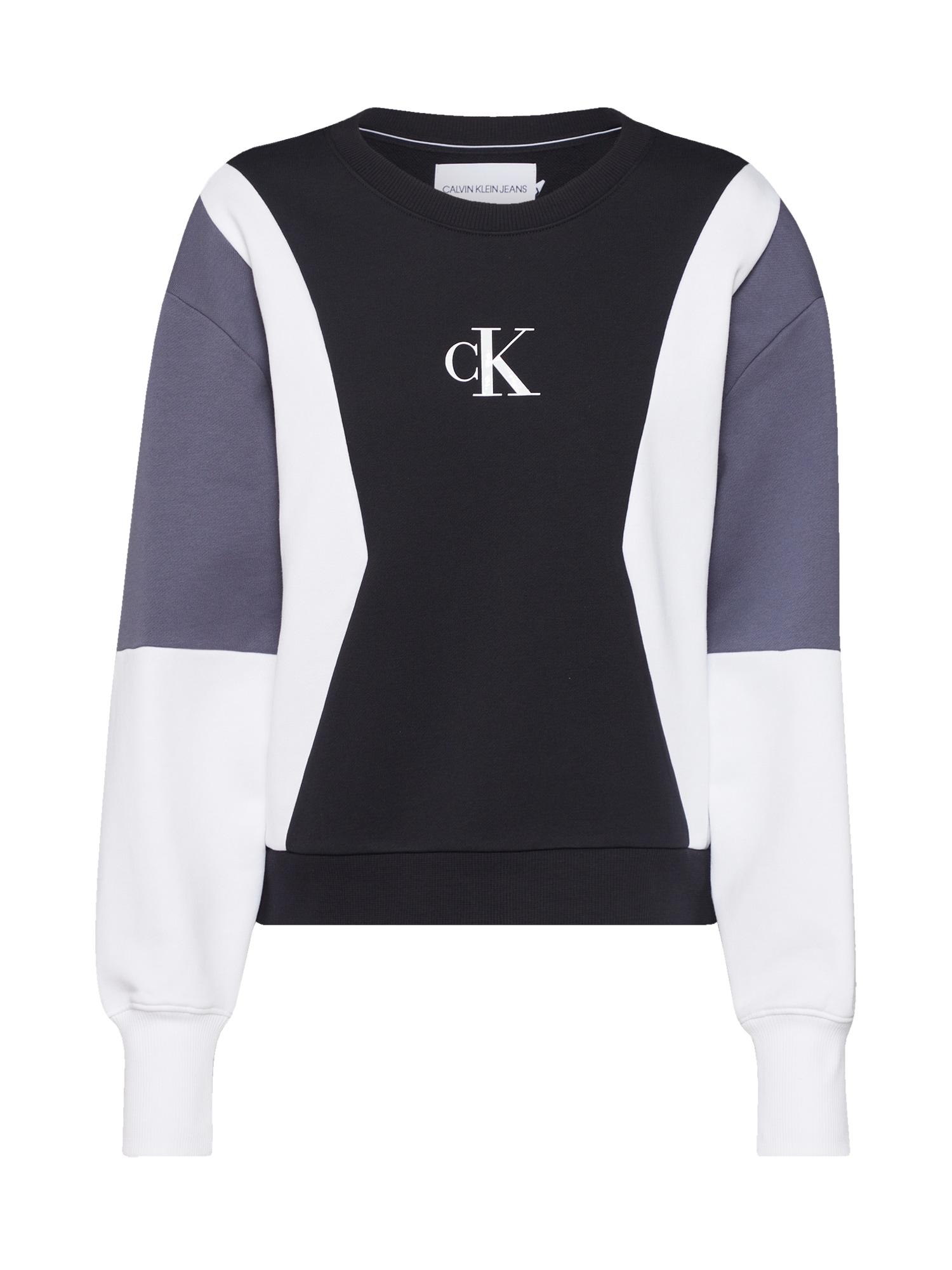 Calvin Klein Jeans Megztinis be užsegimo juoda / balta / pilka