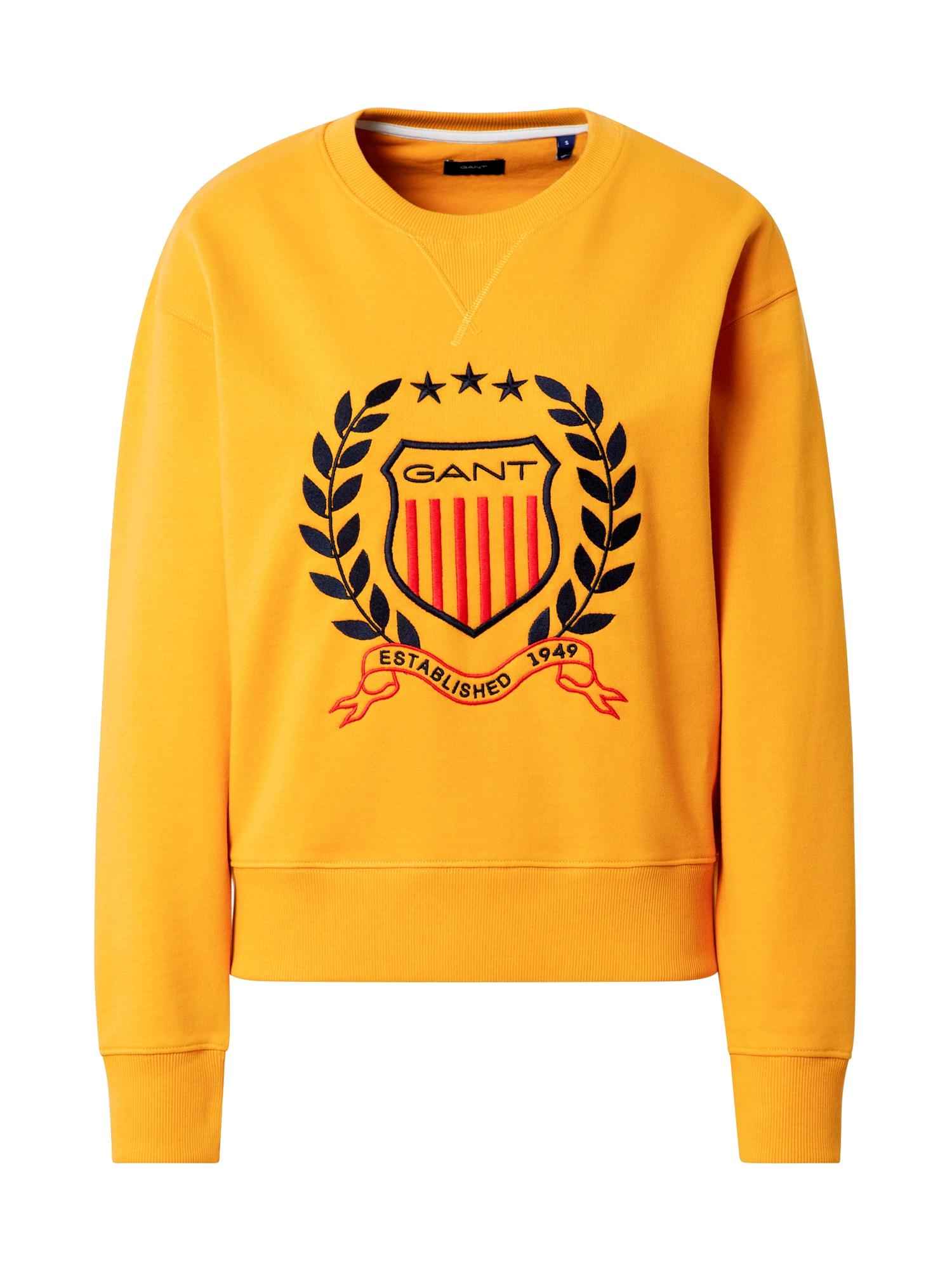 GANT Marškinėliai geltona / tamsiai mėlyna / raudona